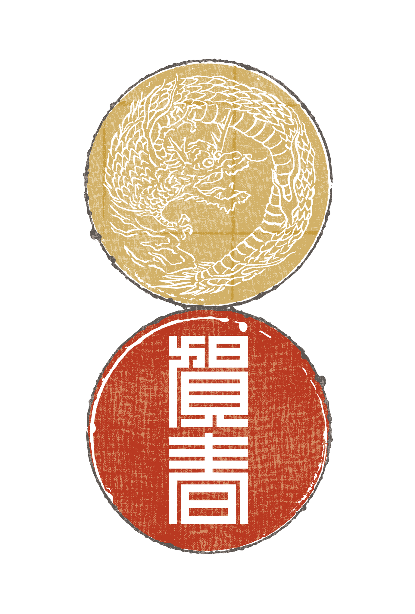 2012年賀状26:龍紋(賀春)のダウンロード画像
