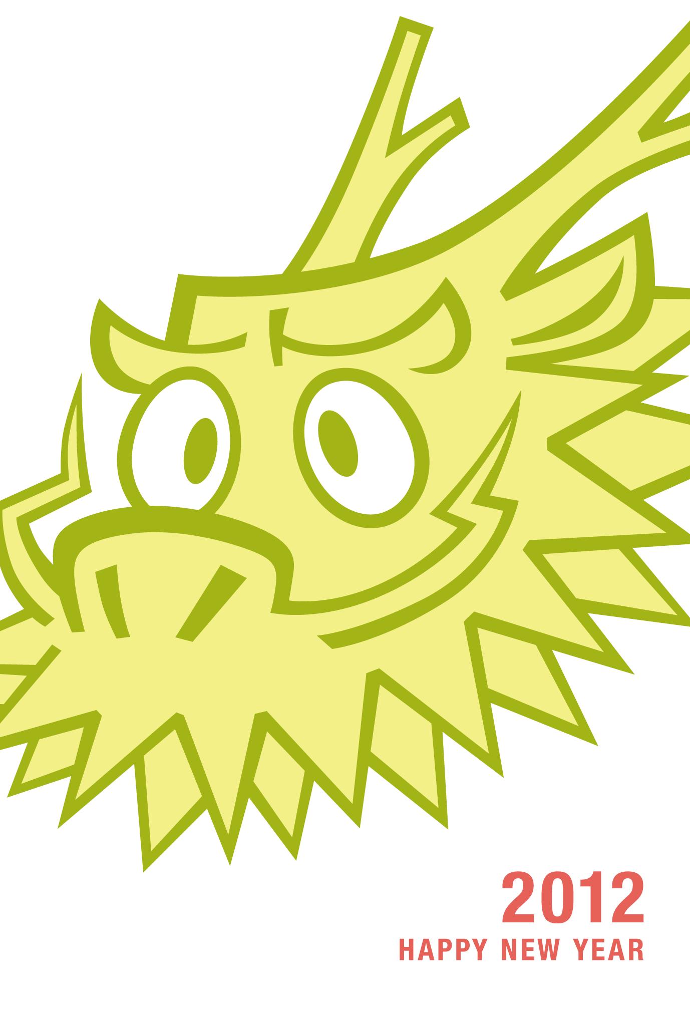 2012年賀状28:Dragon 2012のダウンロード画像