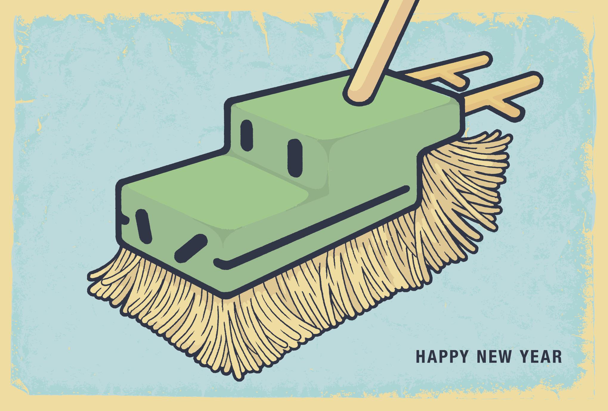2012年賀状30:新年大掃除のダウンロード画像