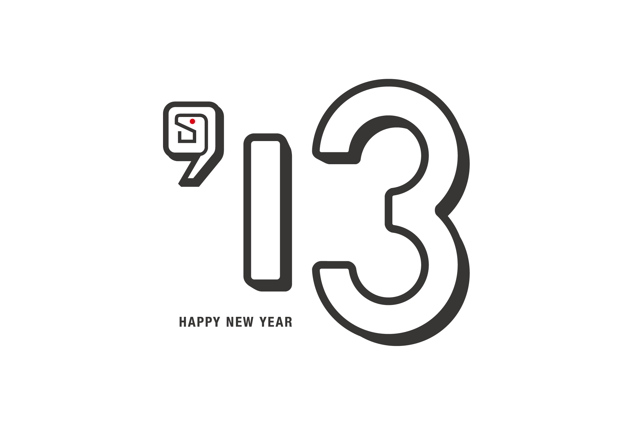 2013年賀状11:Snake '13のダウンロード画像