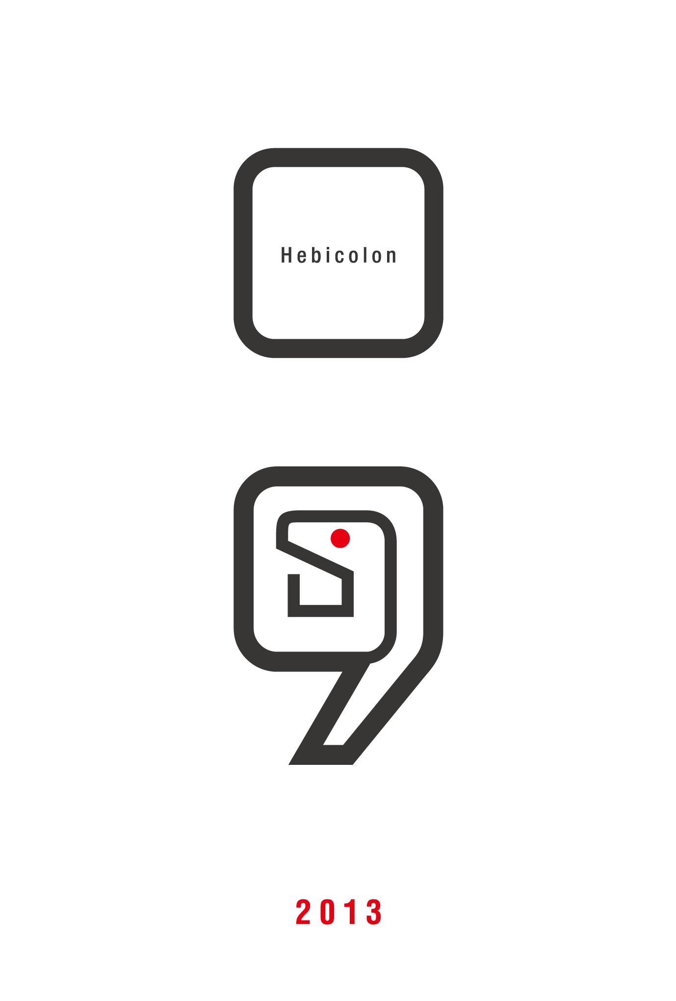 2013年賀状12-1:Semicolon ; Hebicolon / 1のダウンロード画像