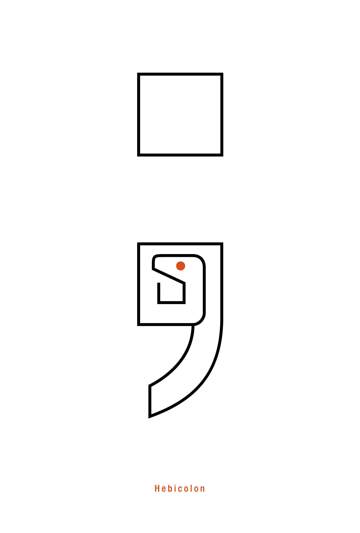 2013年賀状12-3:Semicolon ; Hebicolon / 3のダウンロード画像
