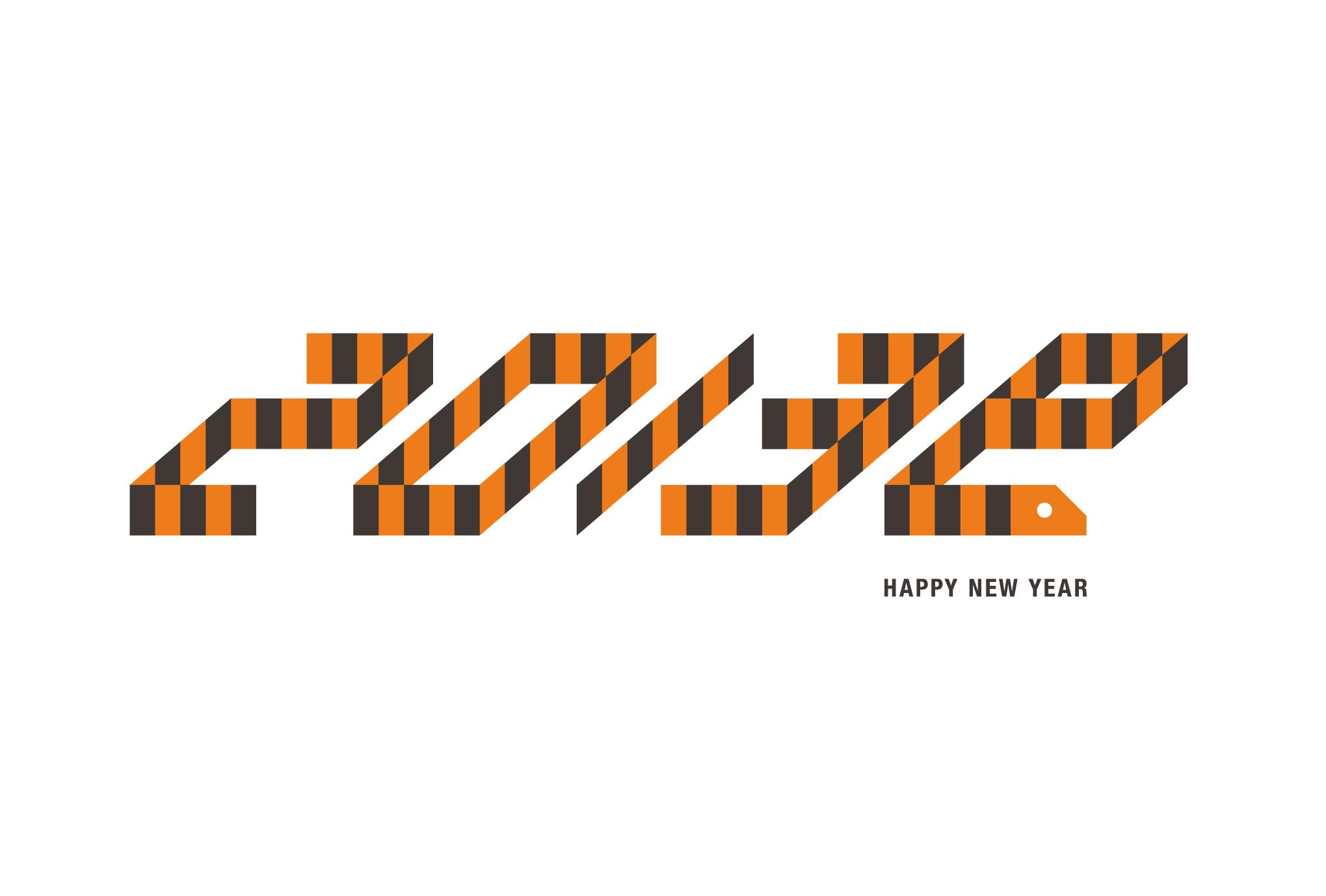 2013年賀状21-1:Snake Stripe 巳 / 1のダウンロード画像