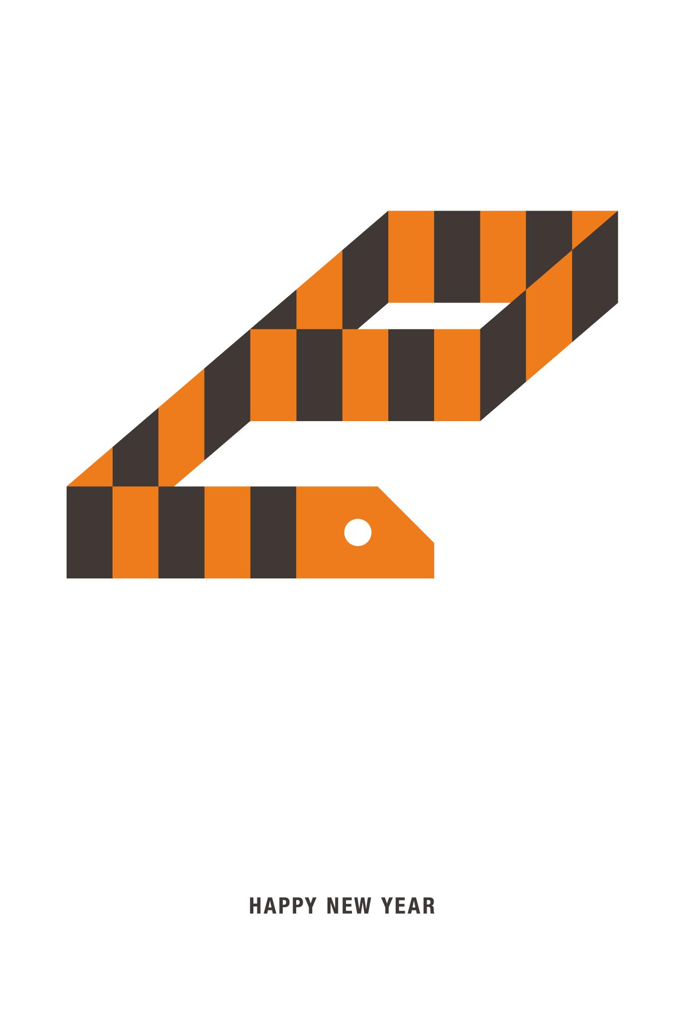 2013年賀状21-2:Snake Stripe 巳 / 2のダウンロード画像