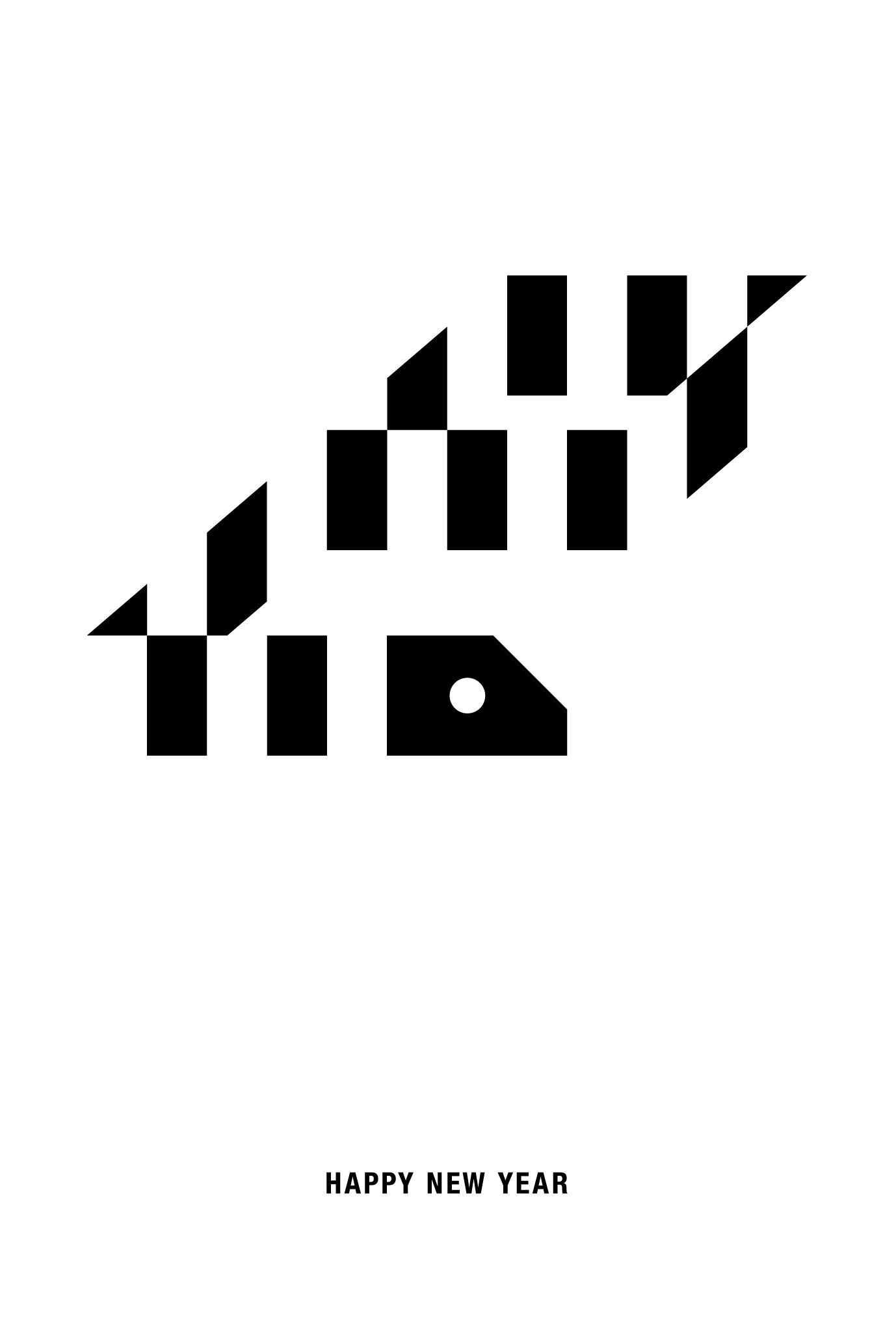 2013年賀状21-3:Snake Stripe 巳 / 3のダウンロード画像