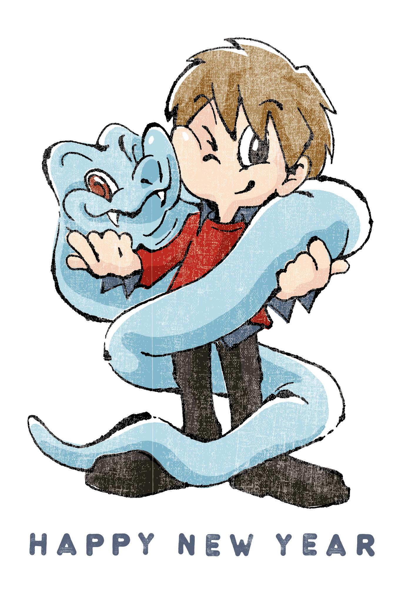 2013年賀状25-1:Snake Boy / redrawのダウンロード画像