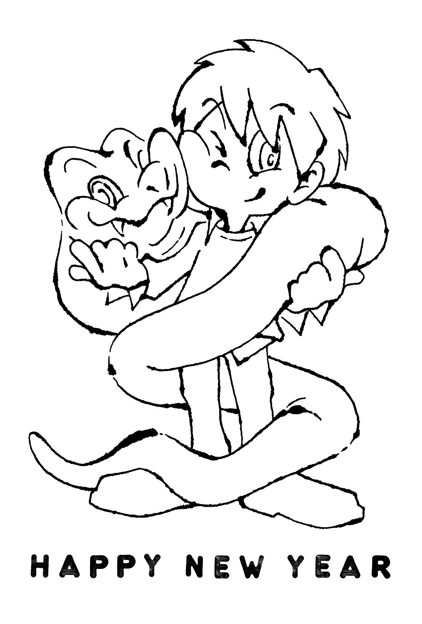 2013年賀状25-2:Snake Boy / line drawingのダウンロード画像