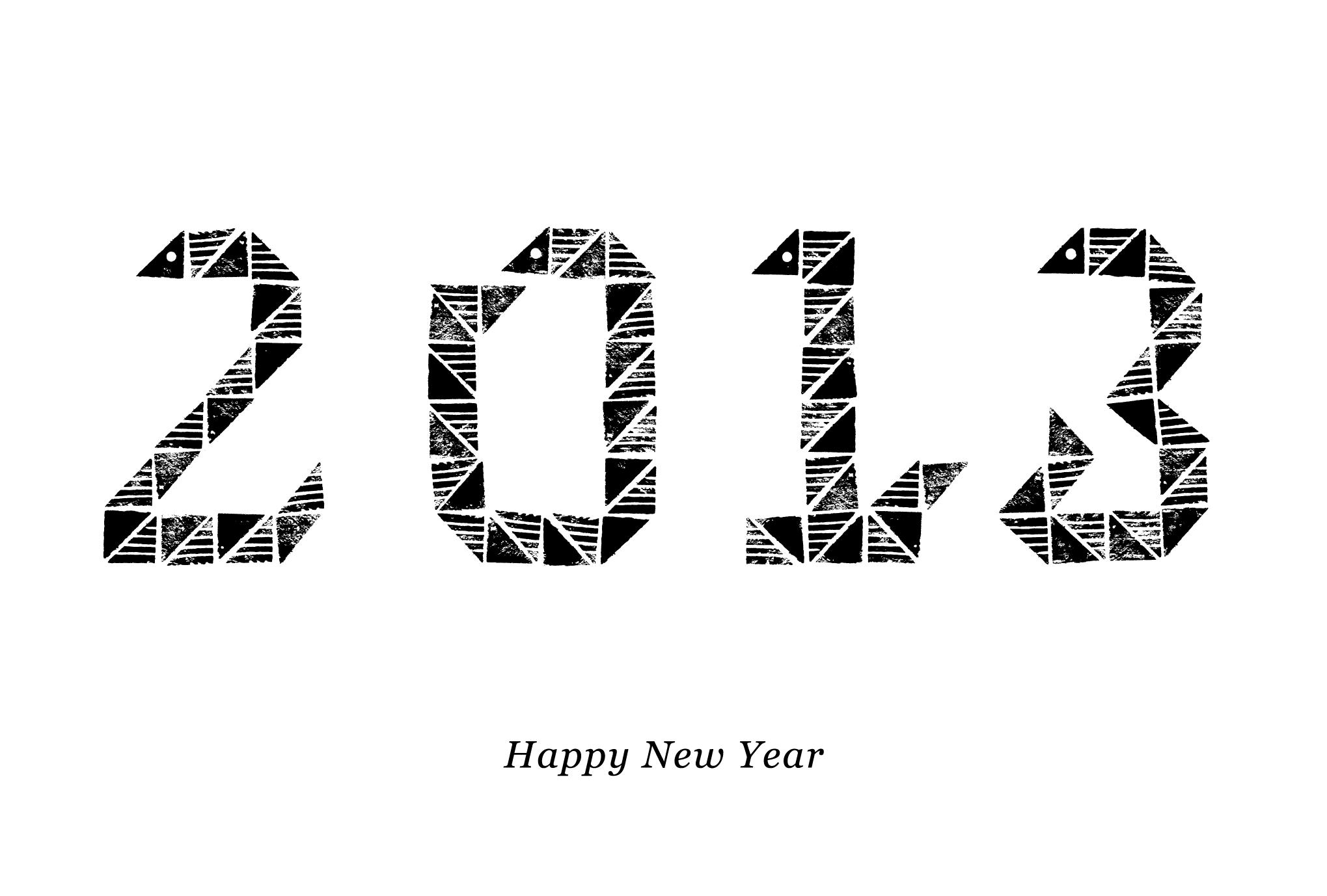 2013年賀状29-3:Year of the Snake / 3のダウンロード画像