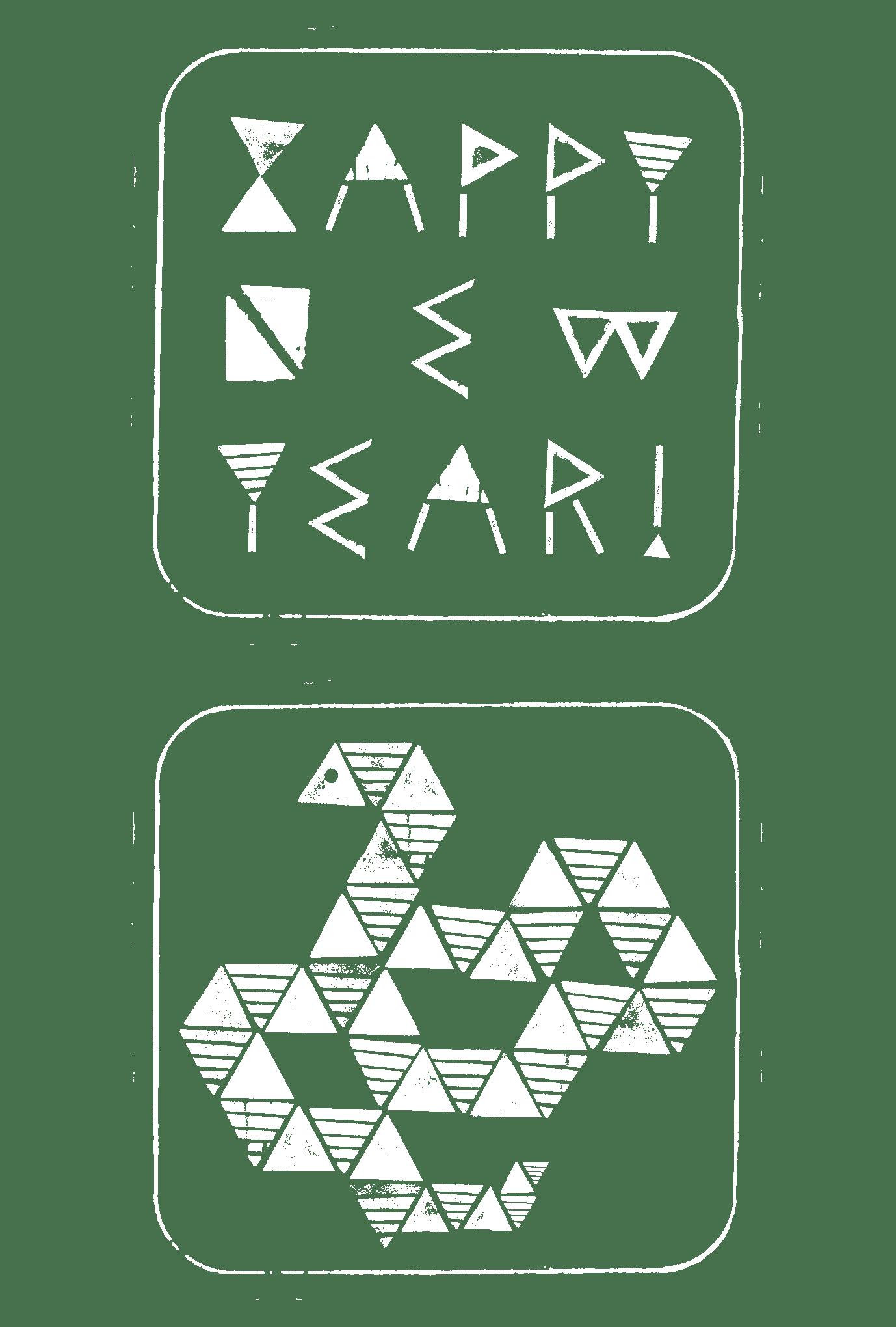 2013年賀状30:Snake Frame(透過)のダウンロード画像