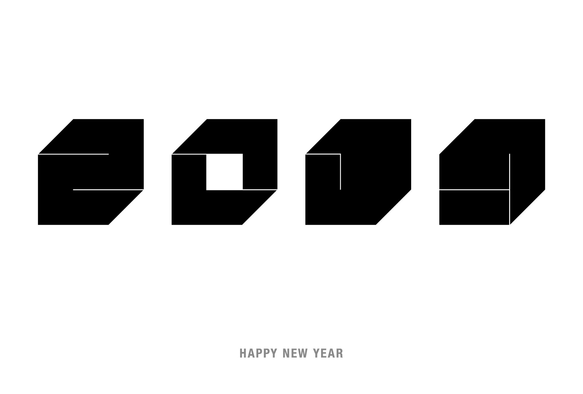 2014年賀状06-2:Square 2014 / 2のダウンロード画像
