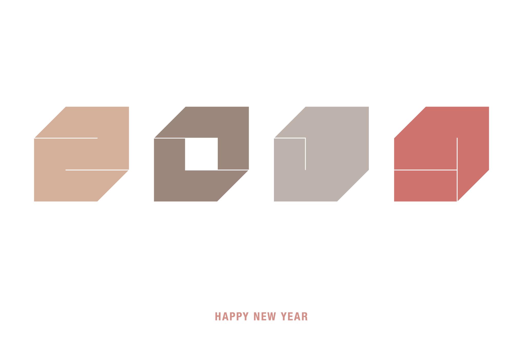 2014年賀状06-3:Square 2014 / 3のダウンロード画像