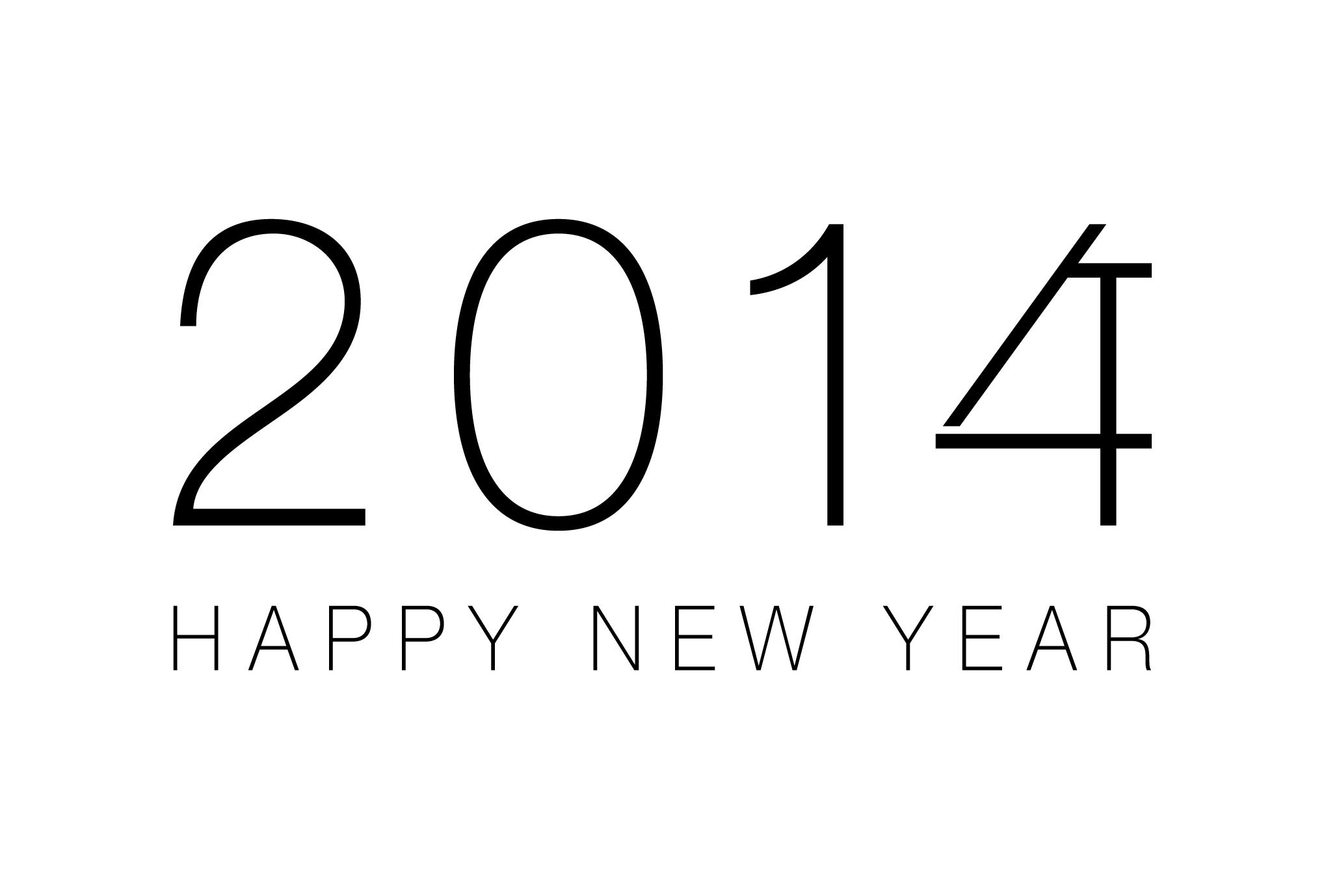 2014年賀状08-1:201牛 / 1のダウンロード画像