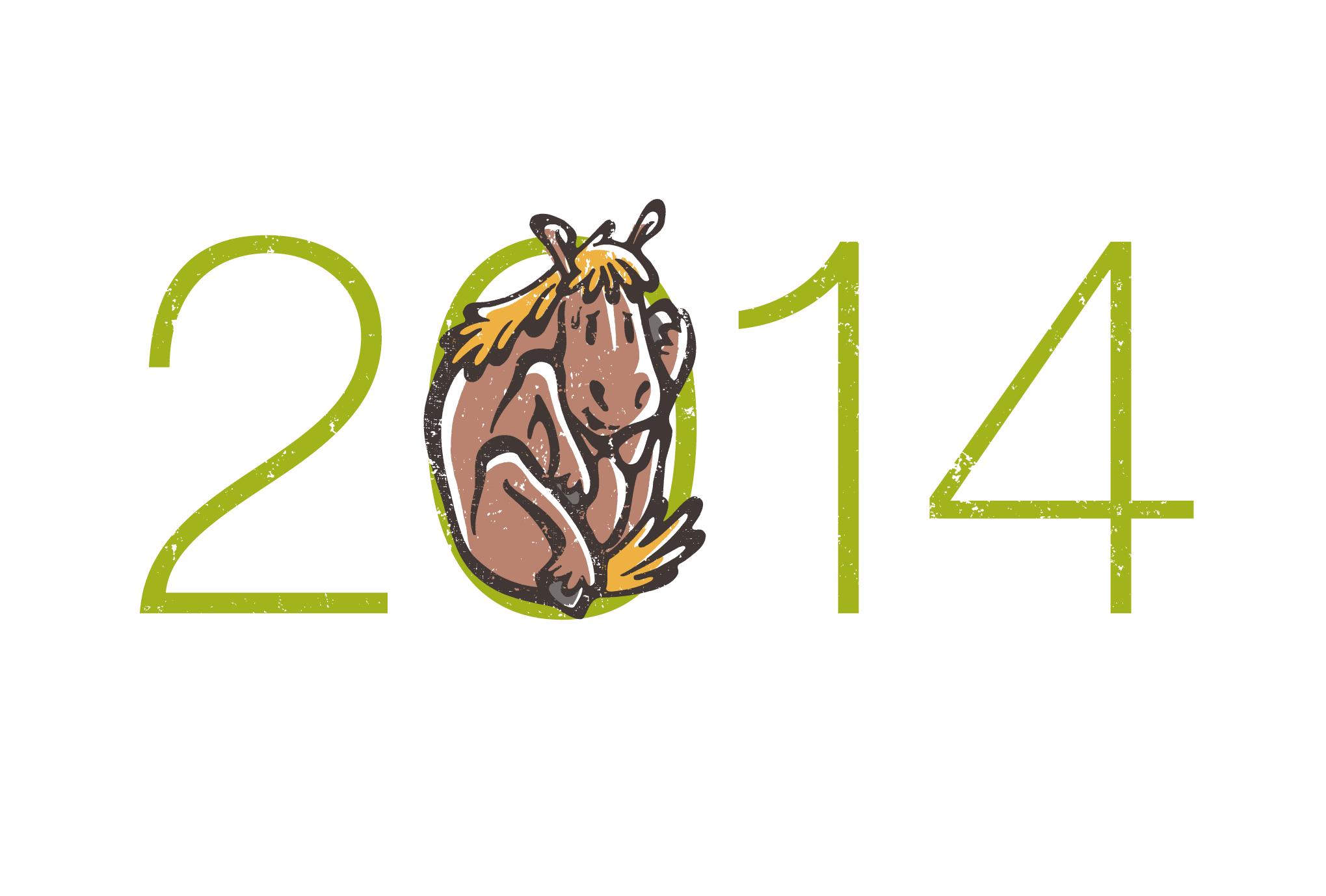 2014年賀状09-1:UMA 2014 / 1のダウンロード画像