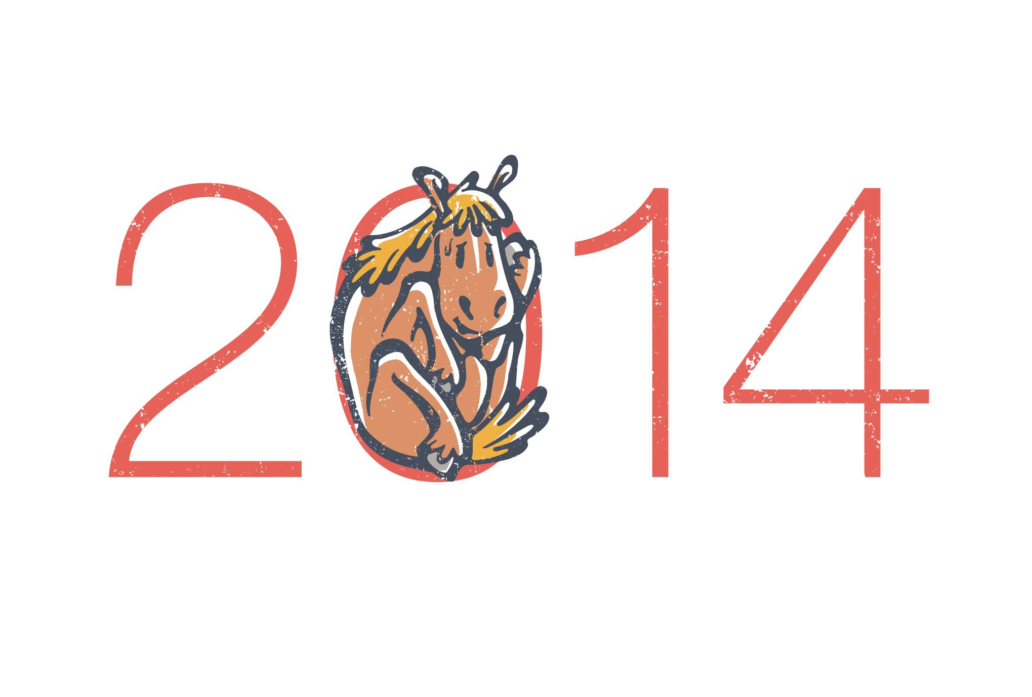 2014年賀状09-2:UMA 2014 / 2のダウンロード画像