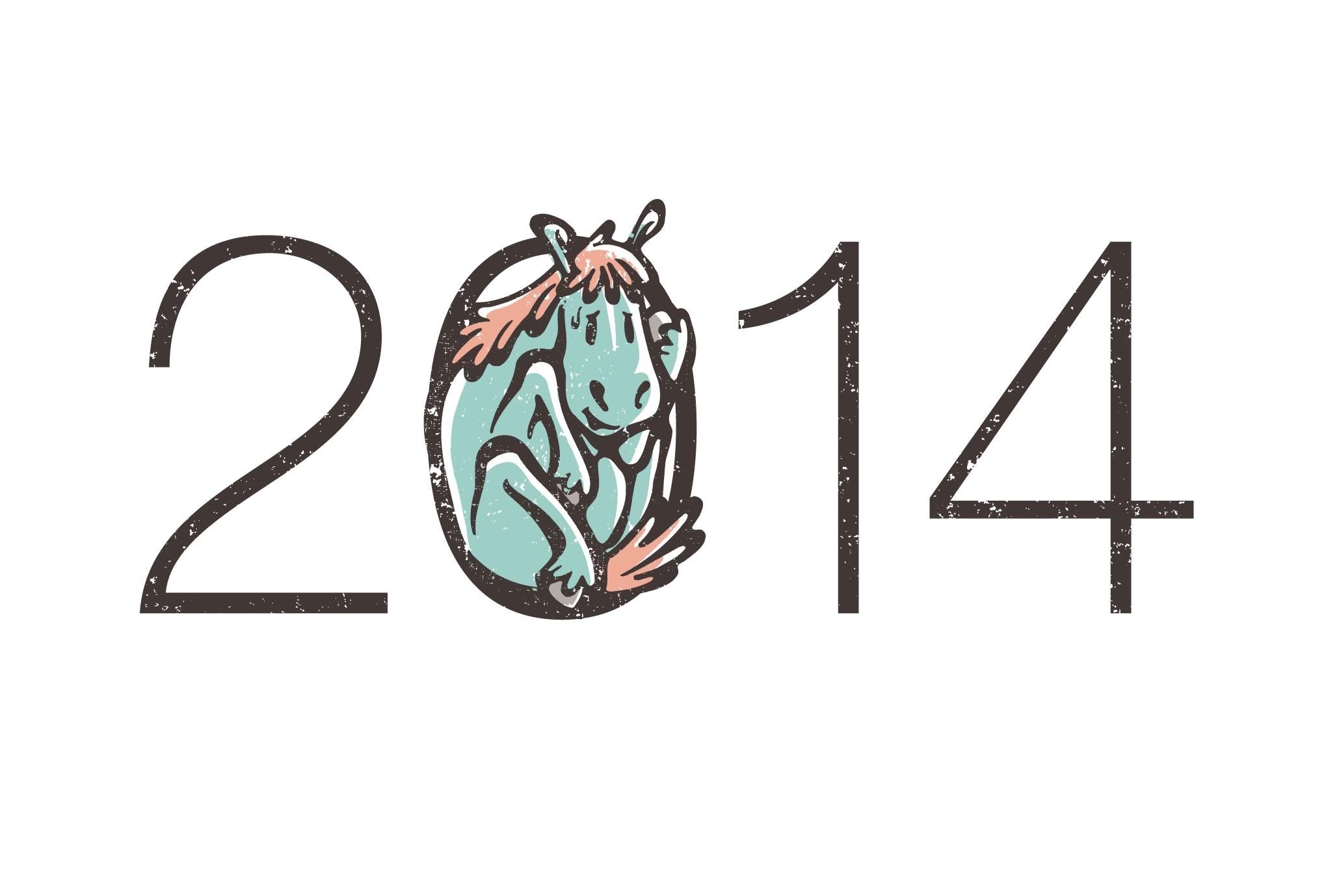 2014年賀状09-3:UMA 2014 / 3のダウンロード画像