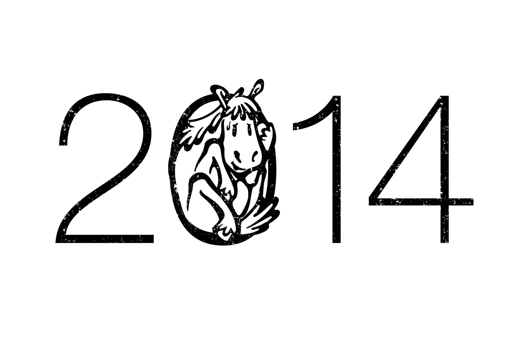2014年賀状09-4:UMA 2014 / blackのダウンロード画像