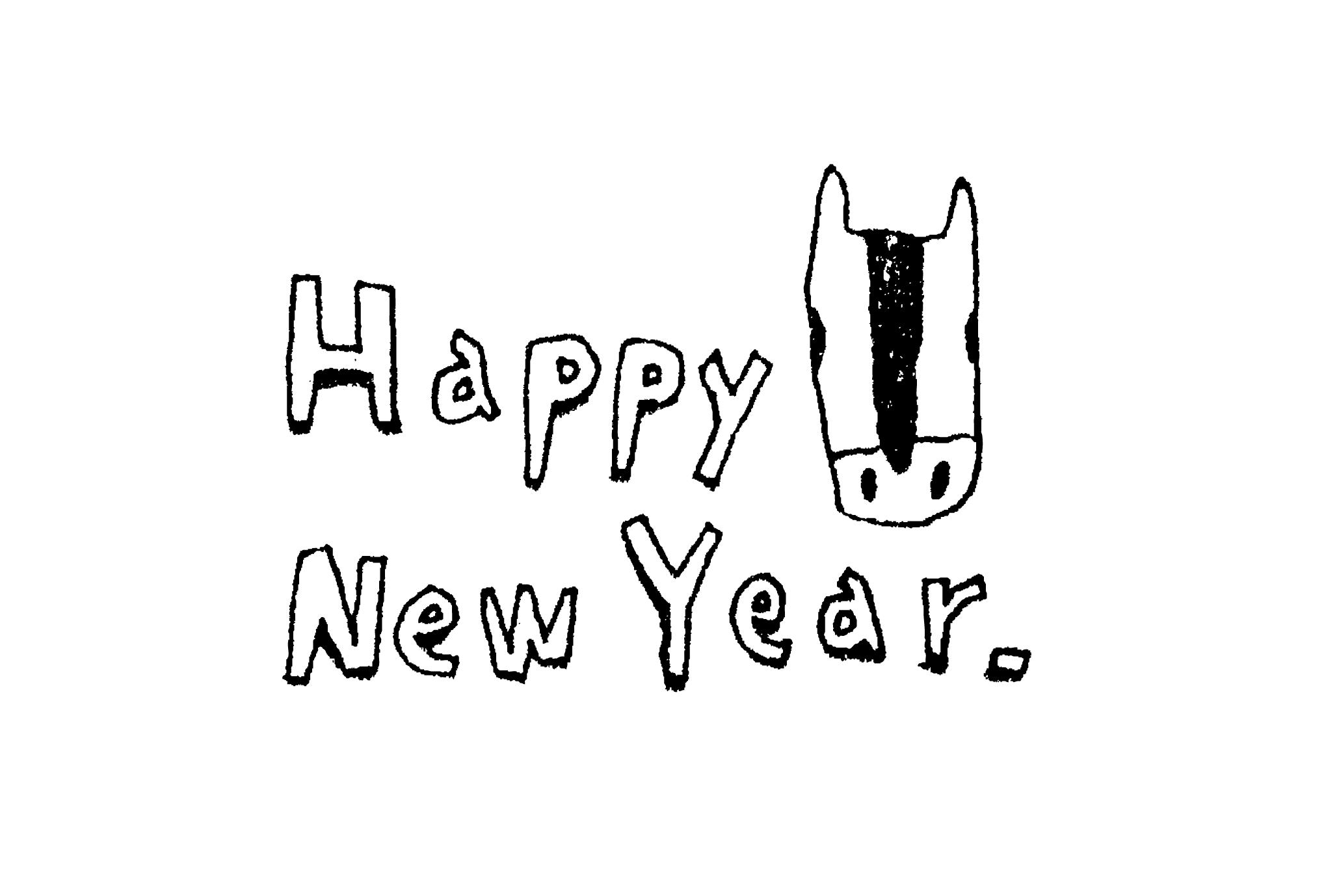 2014年賀状14-1:ウマ / 1のダウンロード画像