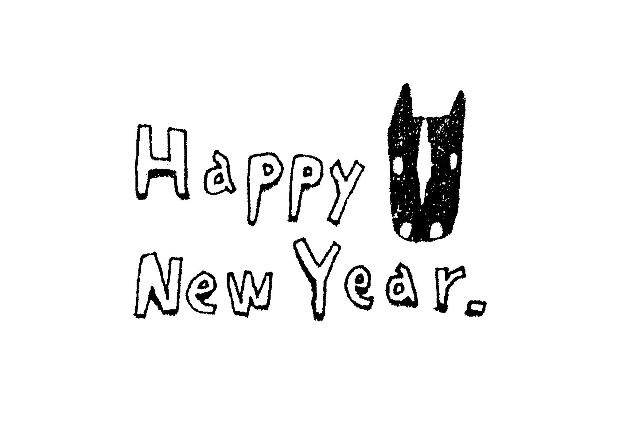 2014年賀状14-2:ウマ / 2のダウンロード画像