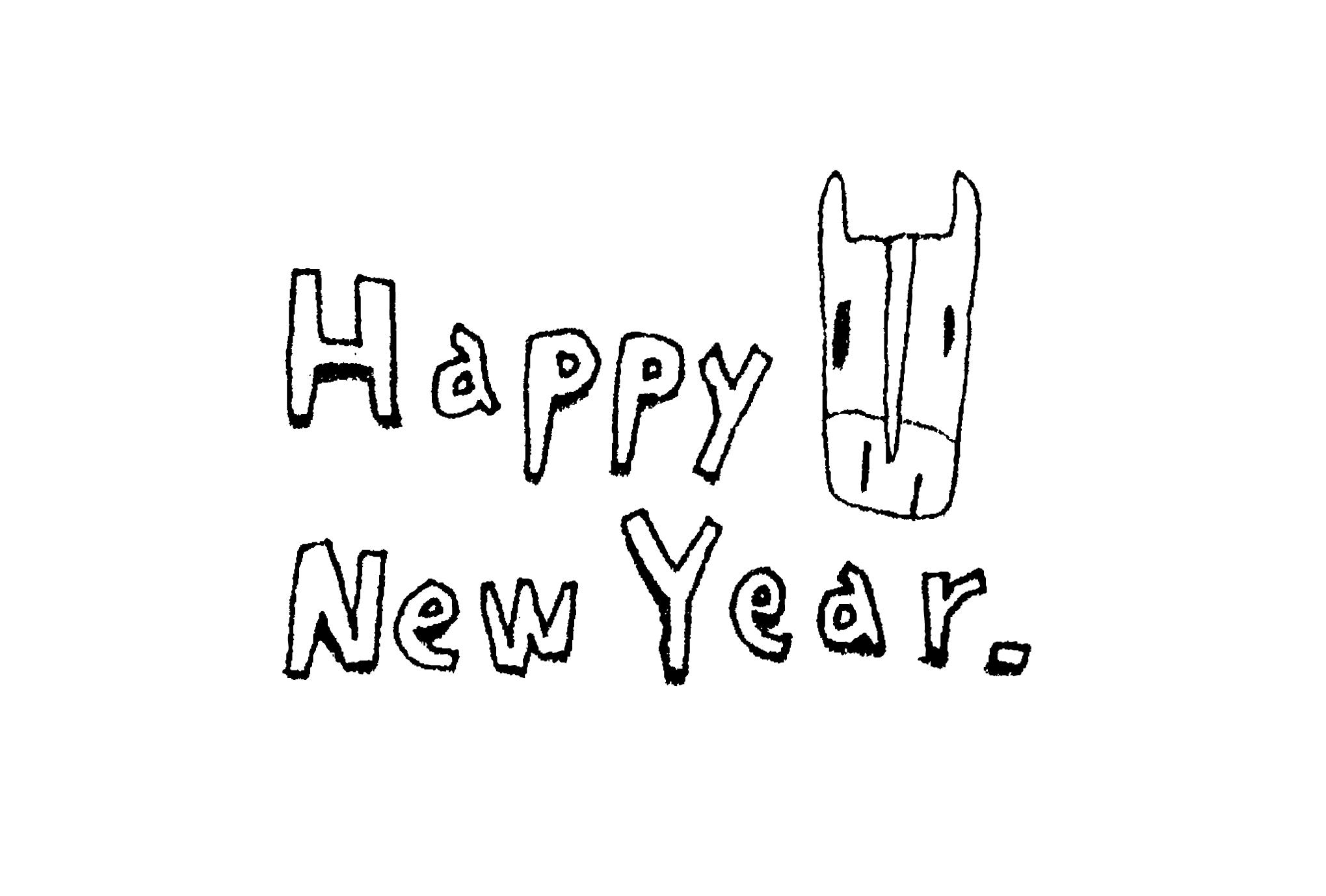 2014年賀状14-3:ウマ / 3のダウンロード画像
