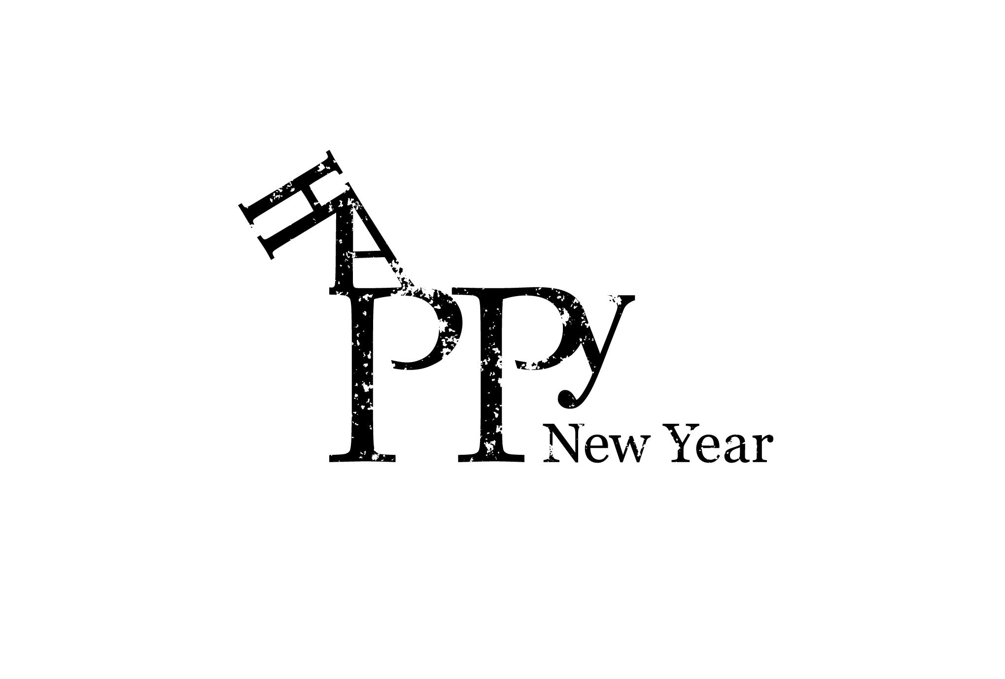 2014年賀状19-1:HAPPY HORSEのダウンロード画像