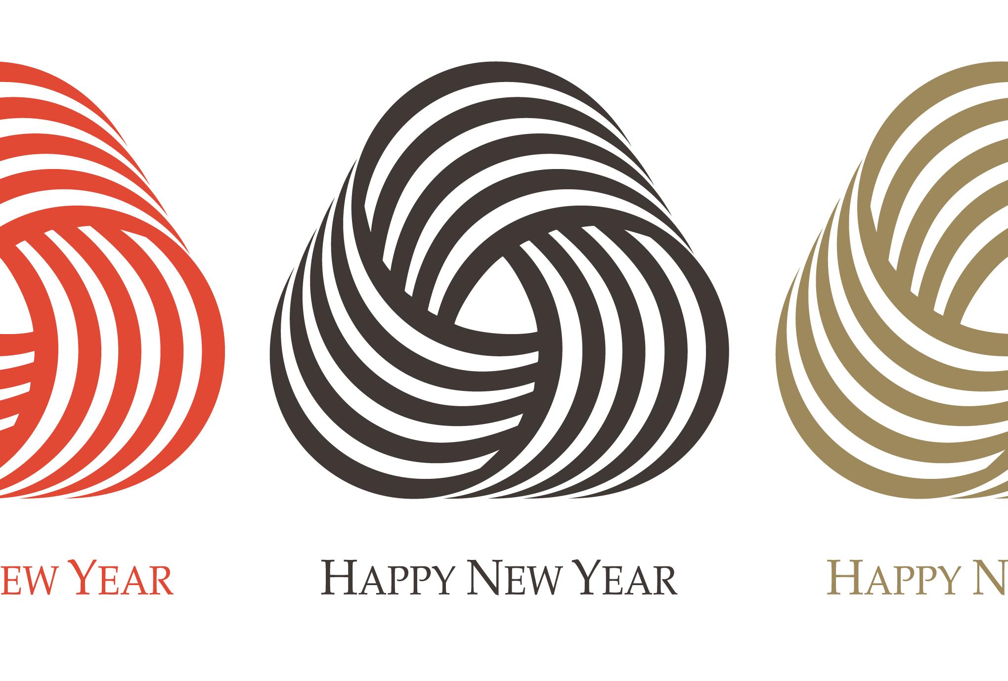 2015年賀状05:Woolのダウンロード画像