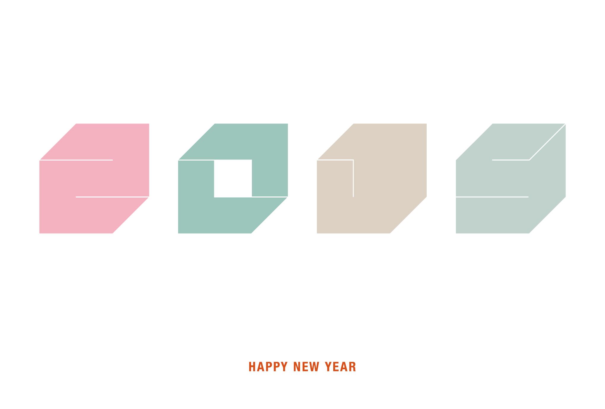 2015年賀状07-2:Square 2015 / 2のダウンロード画像
