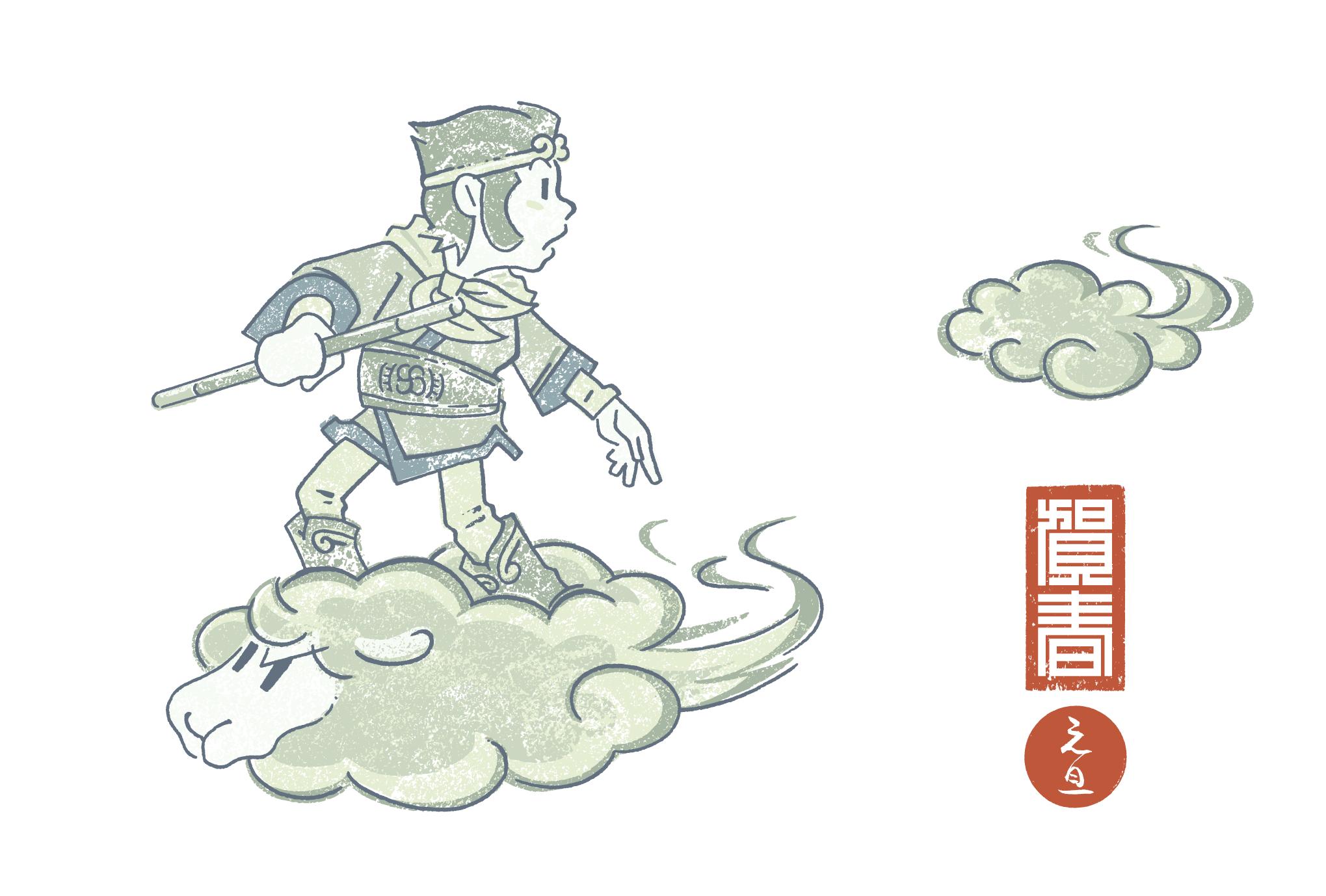 2015年賀状09-2:羊の筋斗雲 / redraw 2のダウンロード画像