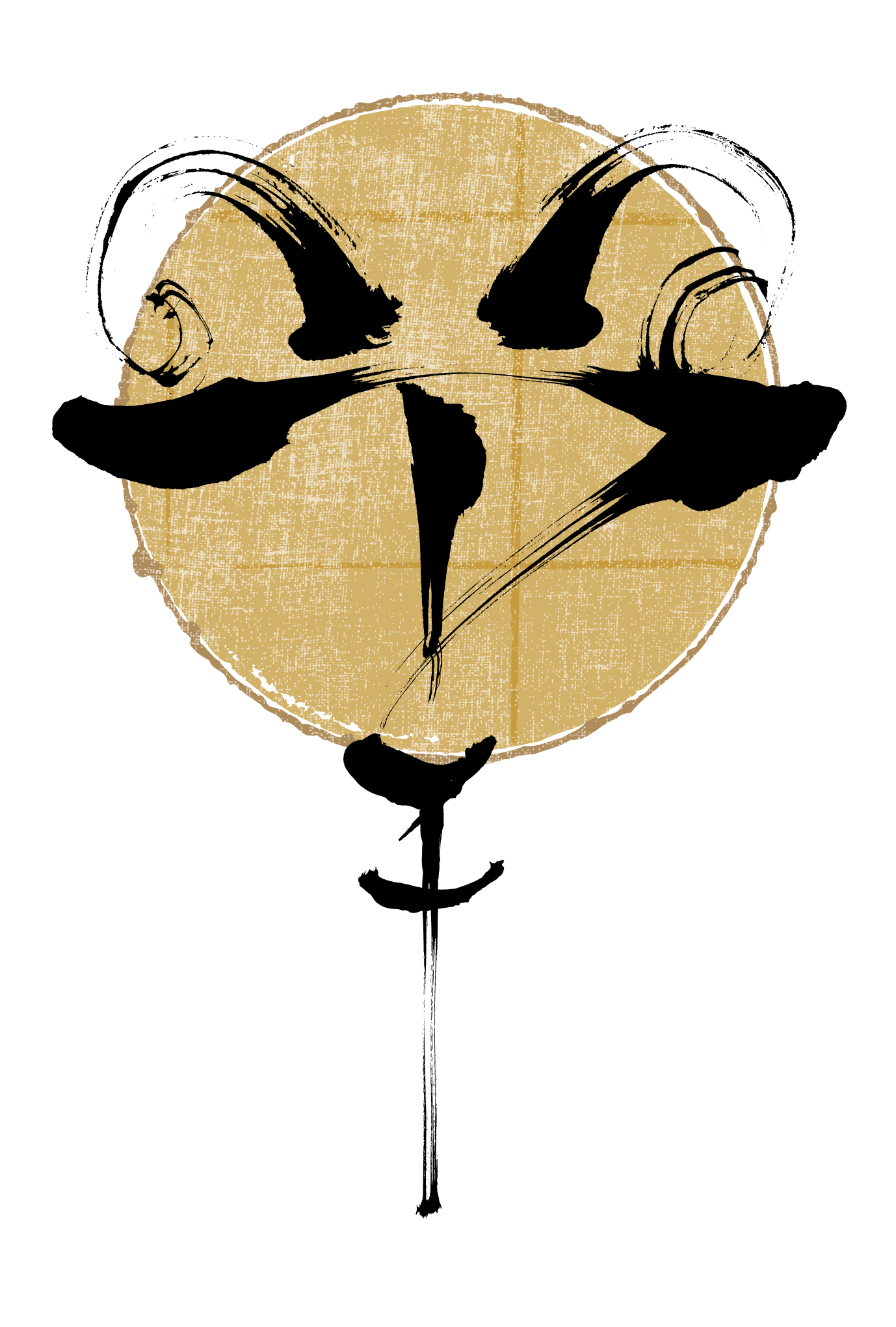 2015年賀状13-2:羊 Calligraphy(金色丸)のダウンロード画像