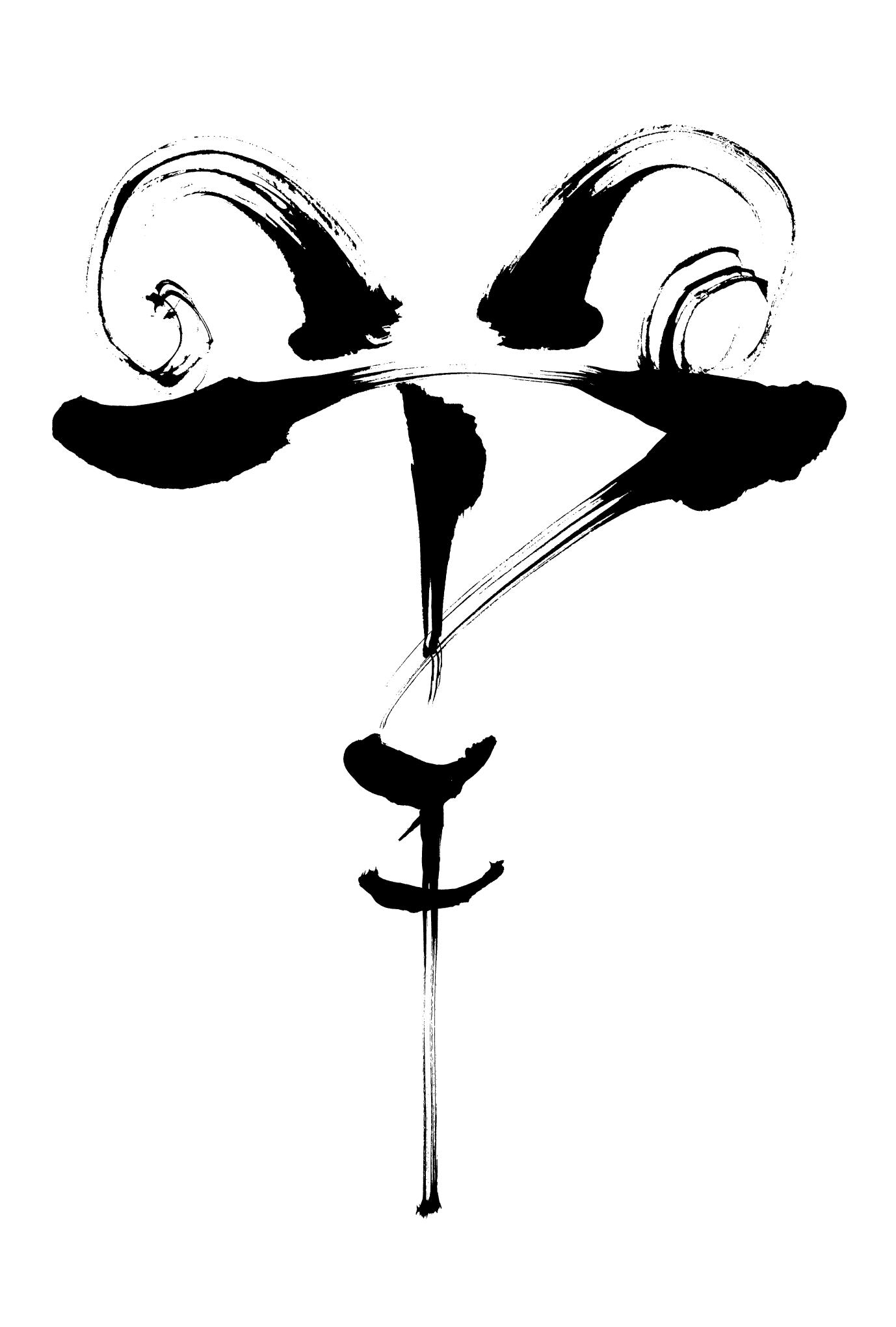 2015年賀状13-3:羊 Calligraphy(黒)のダウンロード画像
