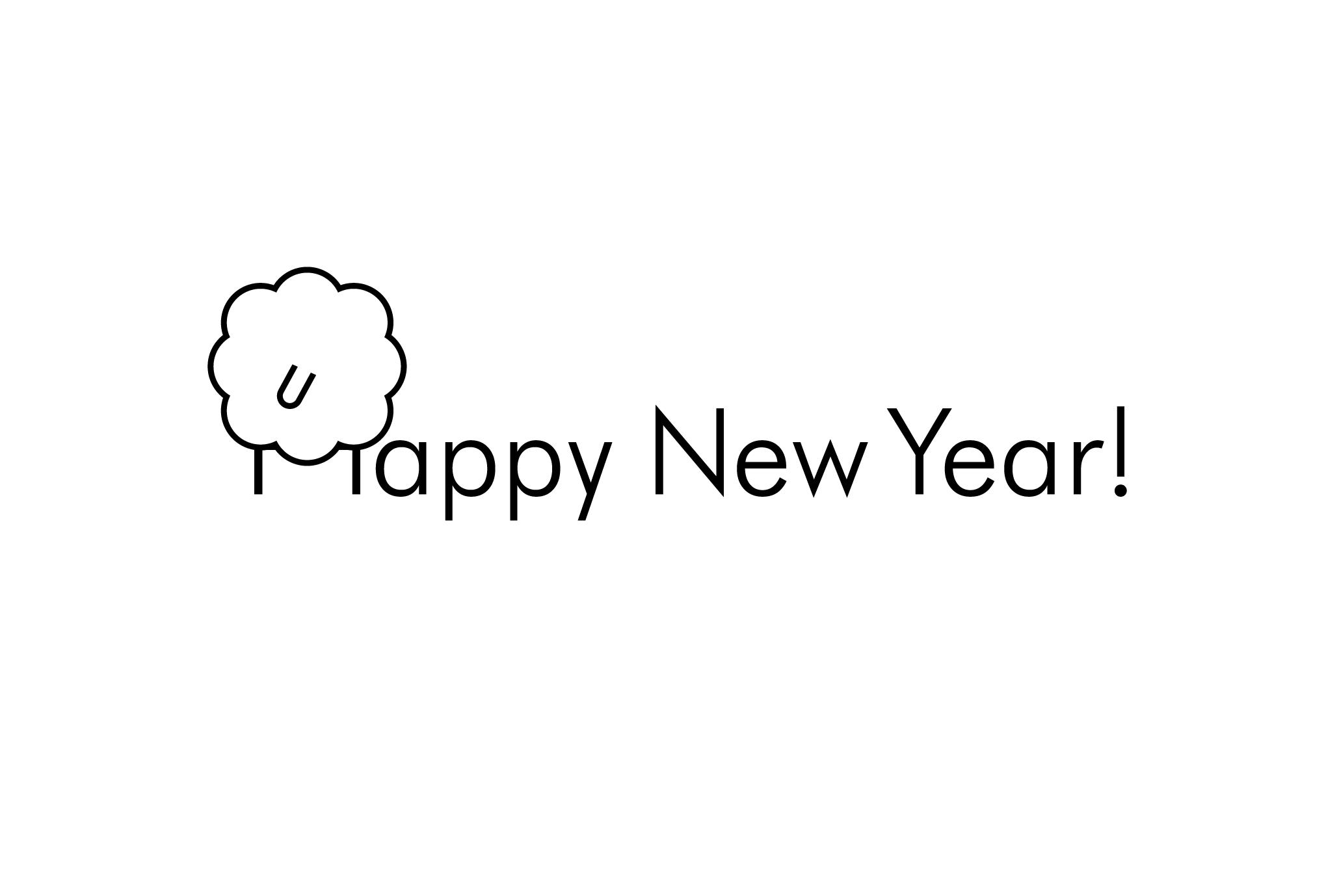 2015年賀状15-2:HAPPY SHEEP / HIPのダウンロード画像