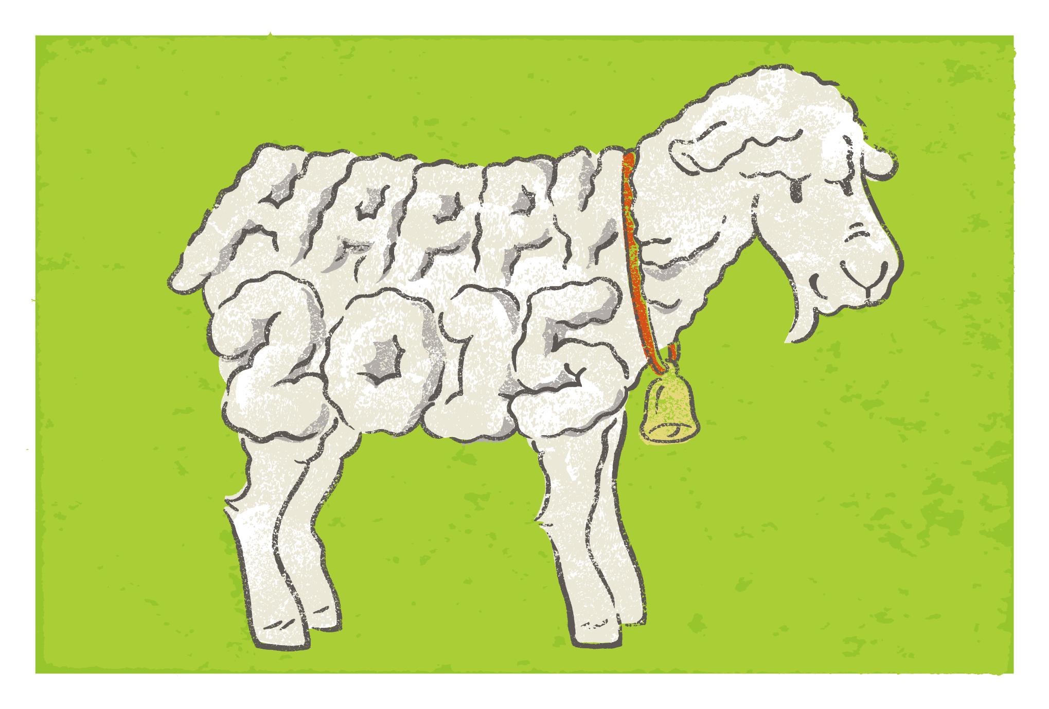 2015年賀状18-1:HAPPY 2015 / 1のダウンロード画像