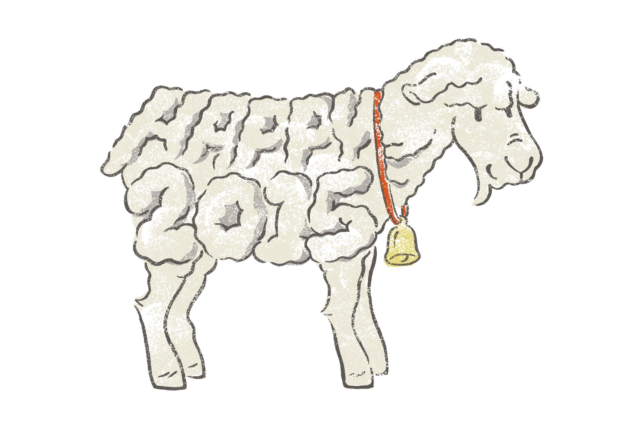 2015年賀状18-2:HAPPY 2015 / 2のダウンロード画像