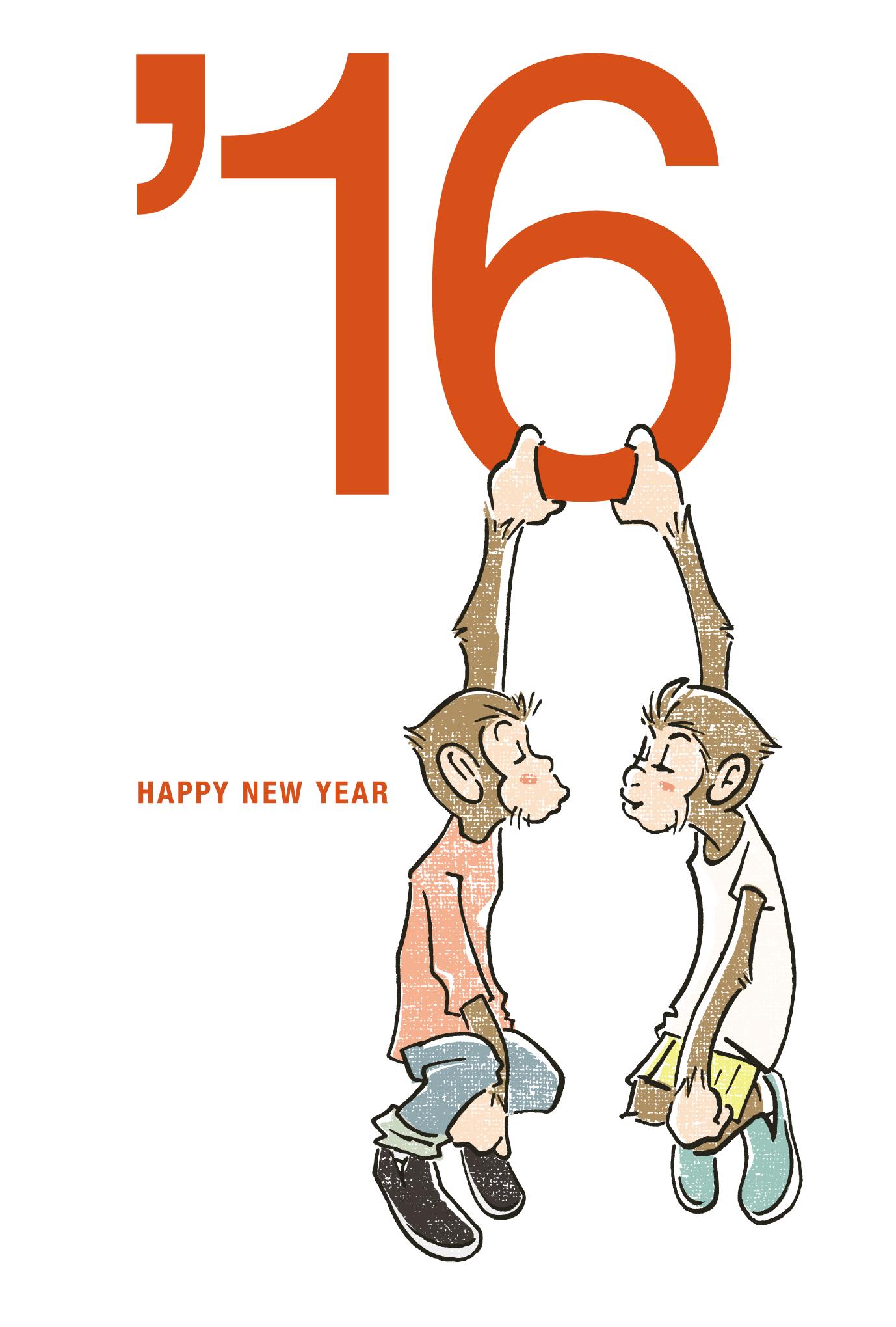 2016年賀状08:New year kiss '16のダウンロード画像