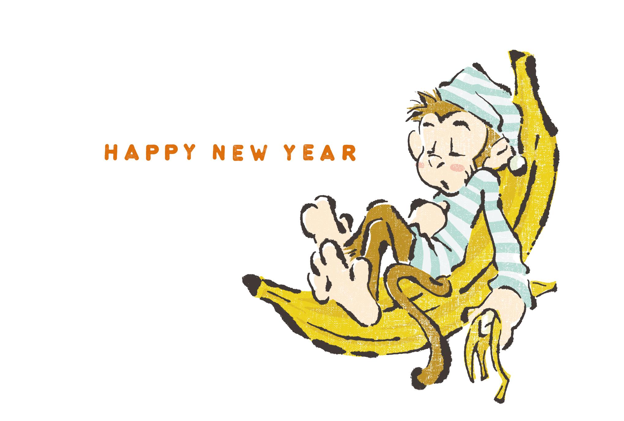 2016年賀状09-1:Crescent banana / redraw 1のダウンロード画像