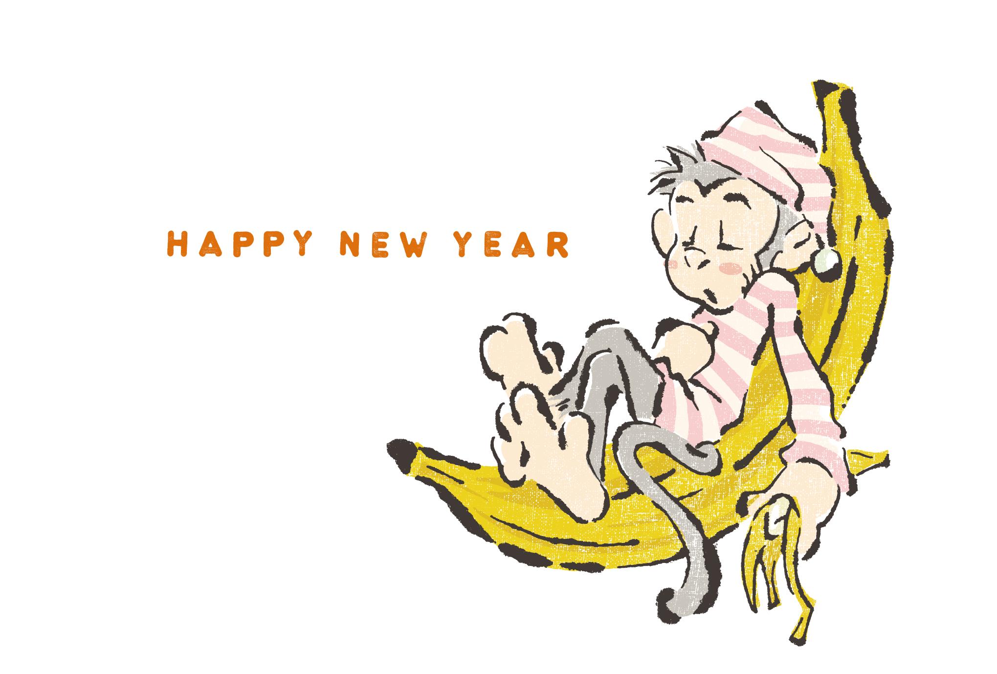 2016年賀状09-2:Crescent banana / redraw 2のダウンロード画像