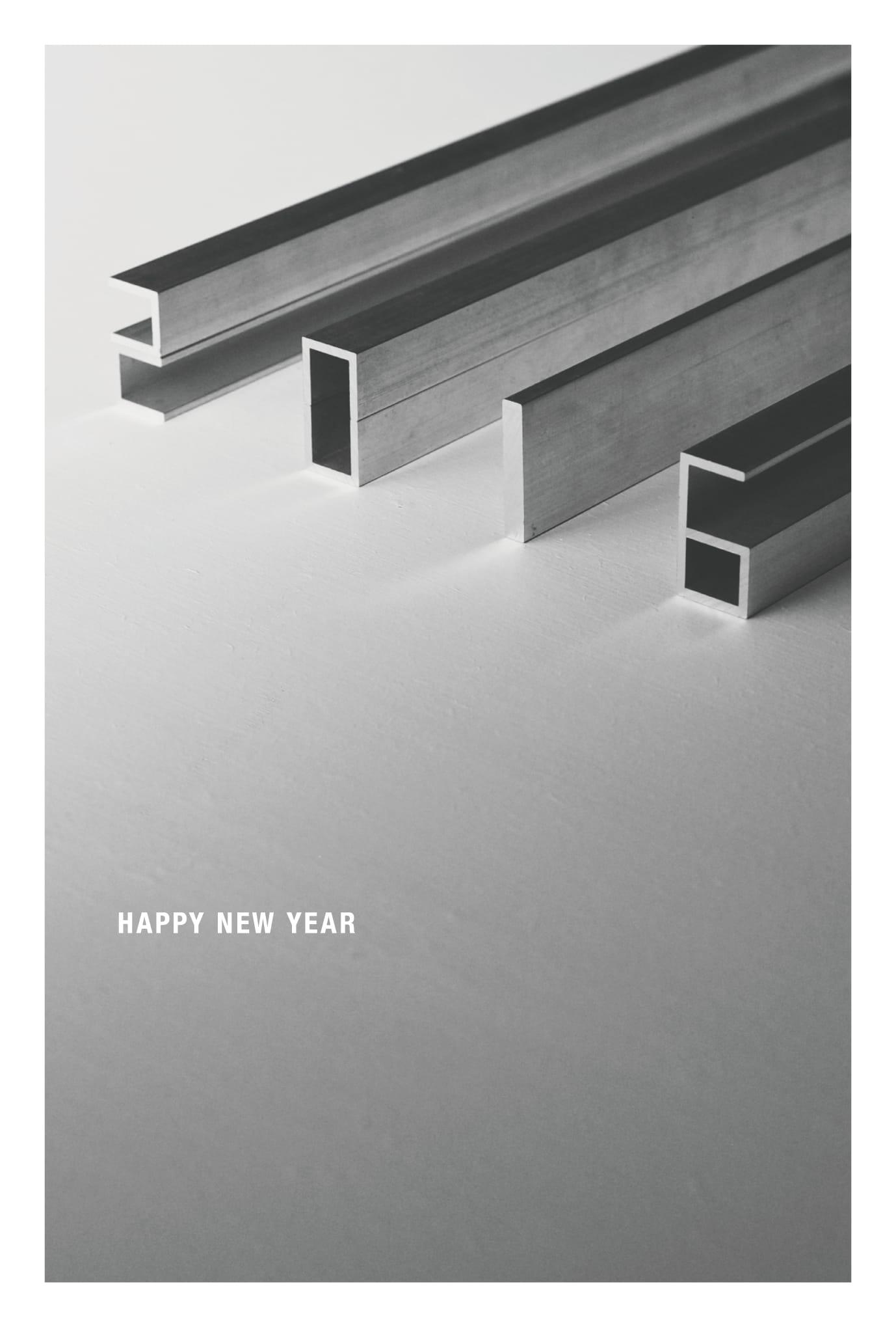 2016年賀状15-1:Alumi-new-m 2016 / 縦のダウンロード画像