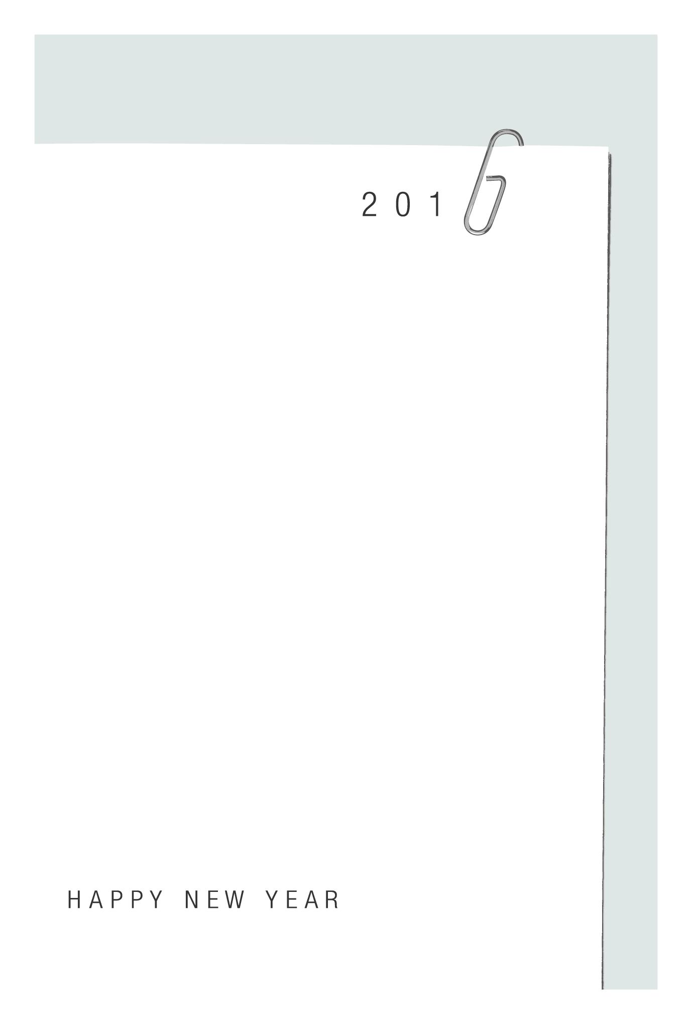 2016年賀状16-2:Clipped 2016 / 縦 2のダウンロード画像