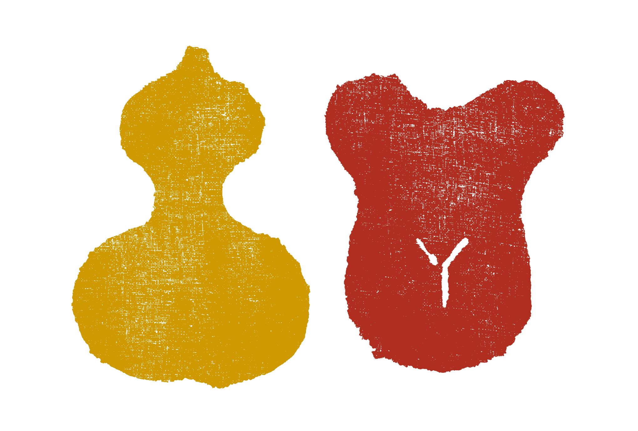 2016年賀状19-1:赤猿と金瓢箪 / 横のダウンロード画像