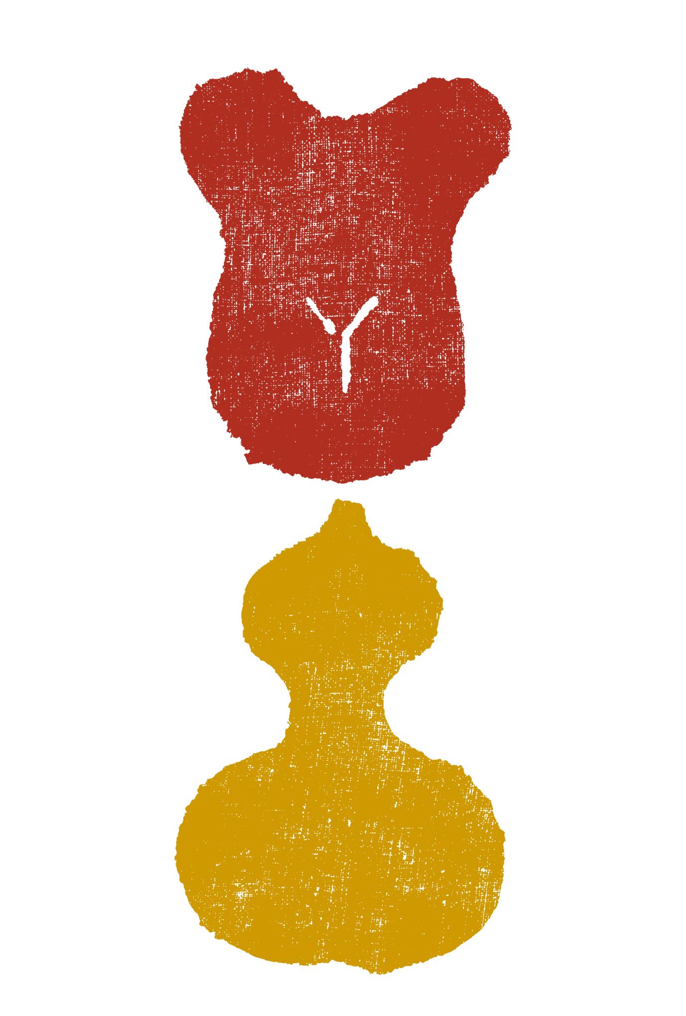 2016年賀状19-2:赤猿と金瓢箪 / 縦のダウンロード画像