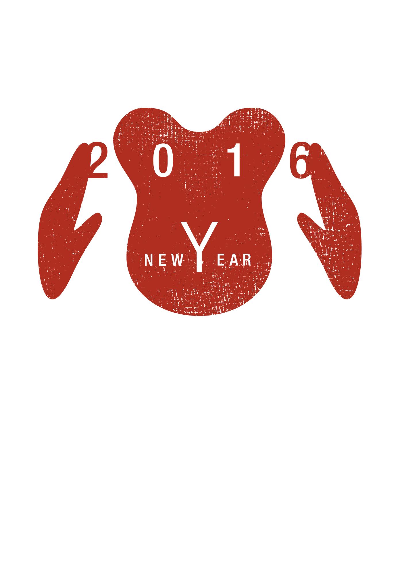 2016年賀状20-1:New Ear / 縦のダウンロード画像