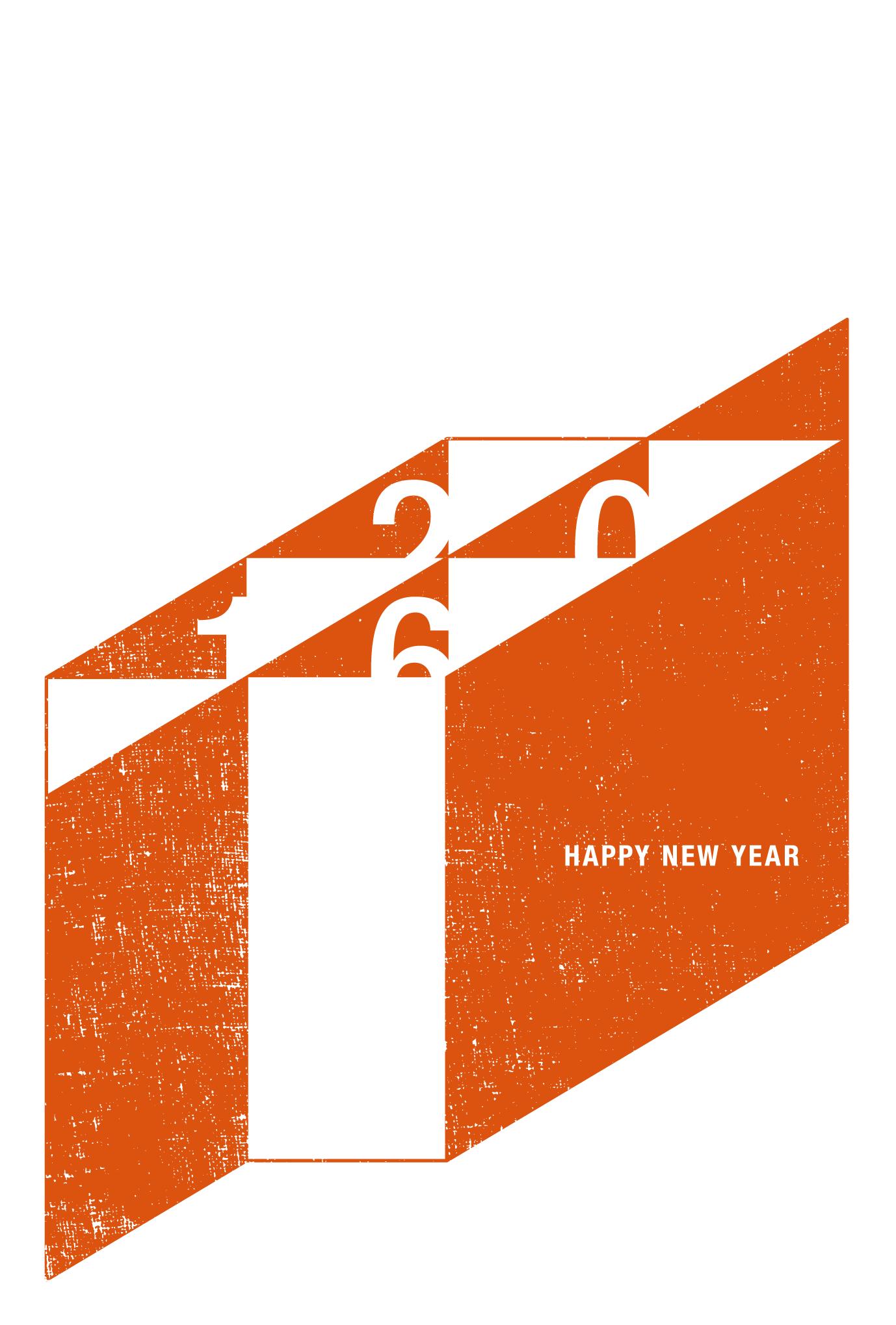 2016年賀状21-1:申の図案(赤)のダウンロード画像