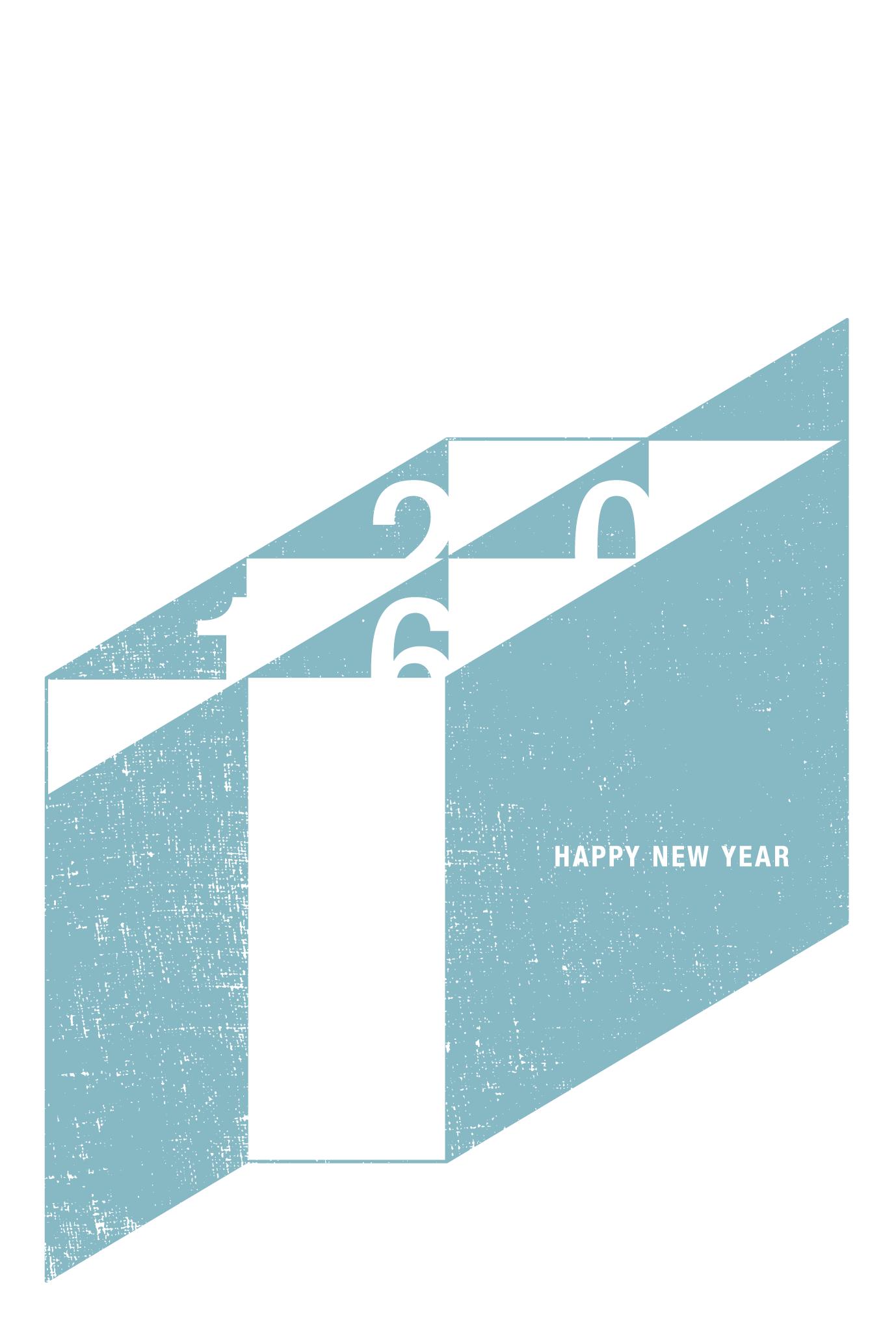 2016年賀状21-2:申の図案(青)のダウンロード画像