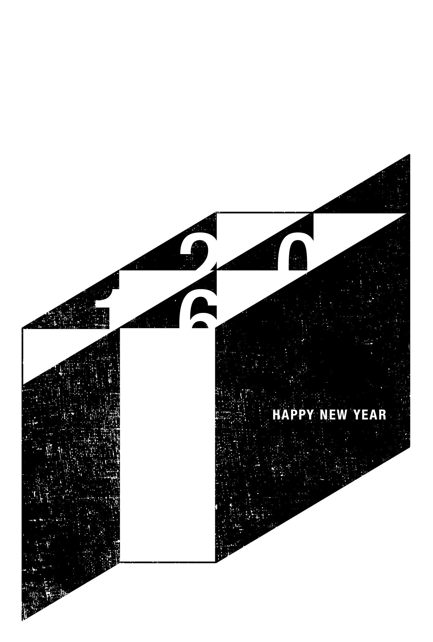 2016年賀状21-4:申の図案(黒)のダウンロード画像