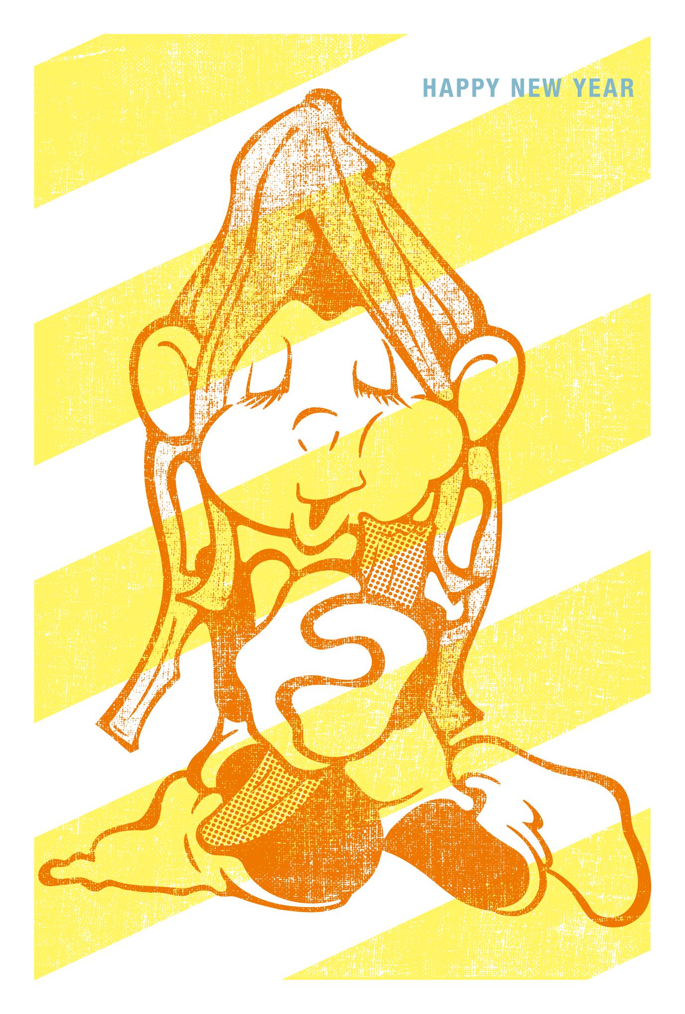 2016年賀状23-2:MONKEY BANANA / stripeのダウンロード画像