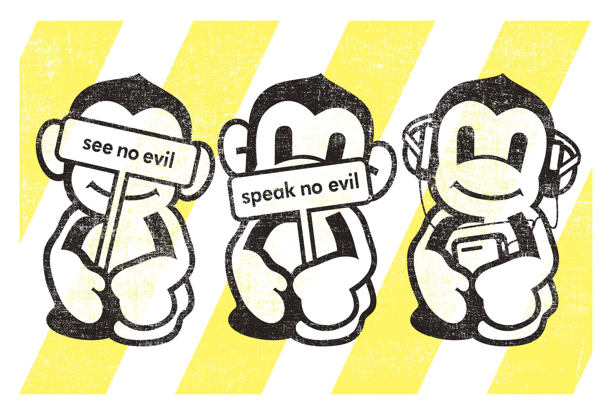 2016年賀状24-1:聴くサル / yellow stripeのダウンロード画像