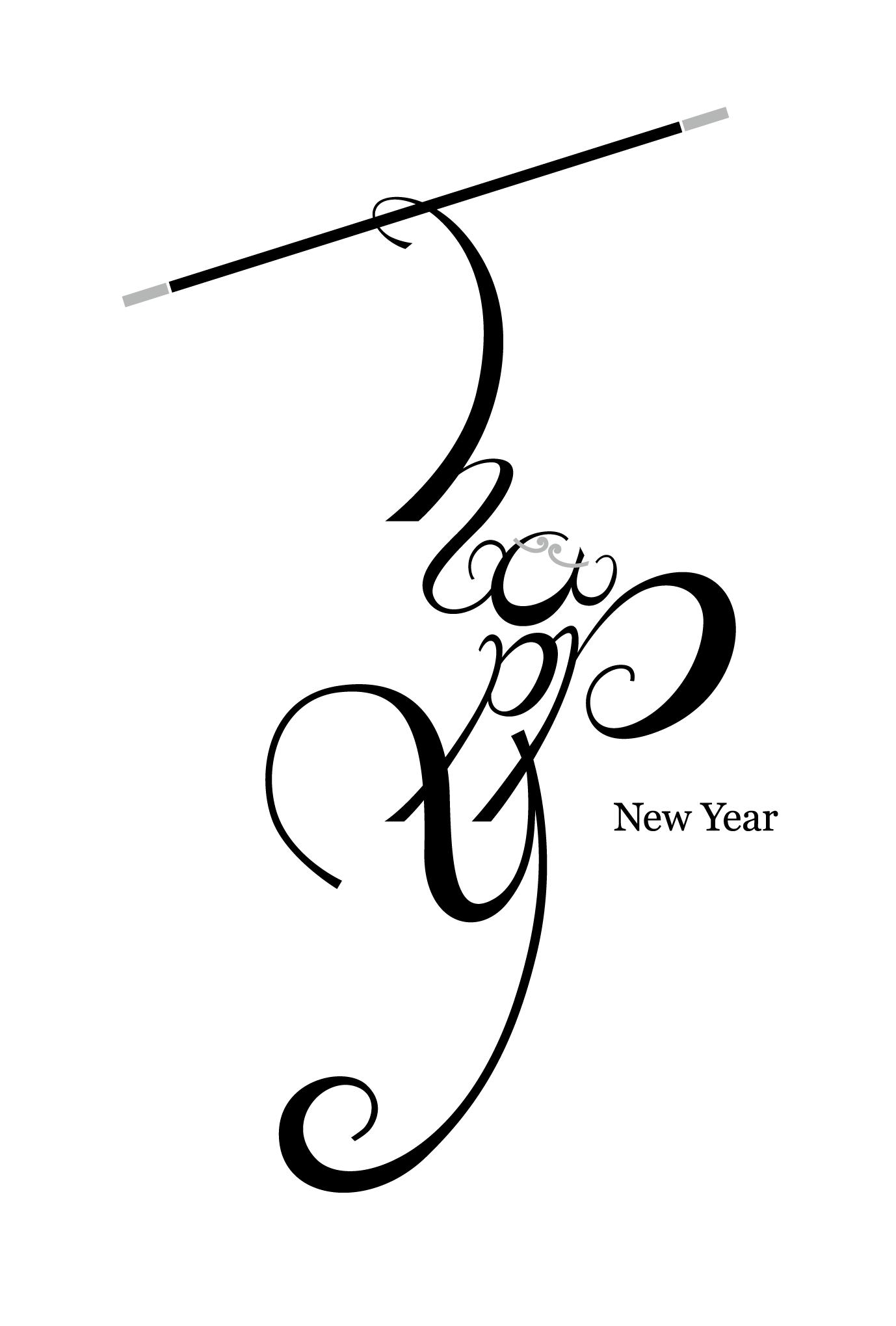 2016年賀状25-2:Happy monkey king / blackのダウンロード画像