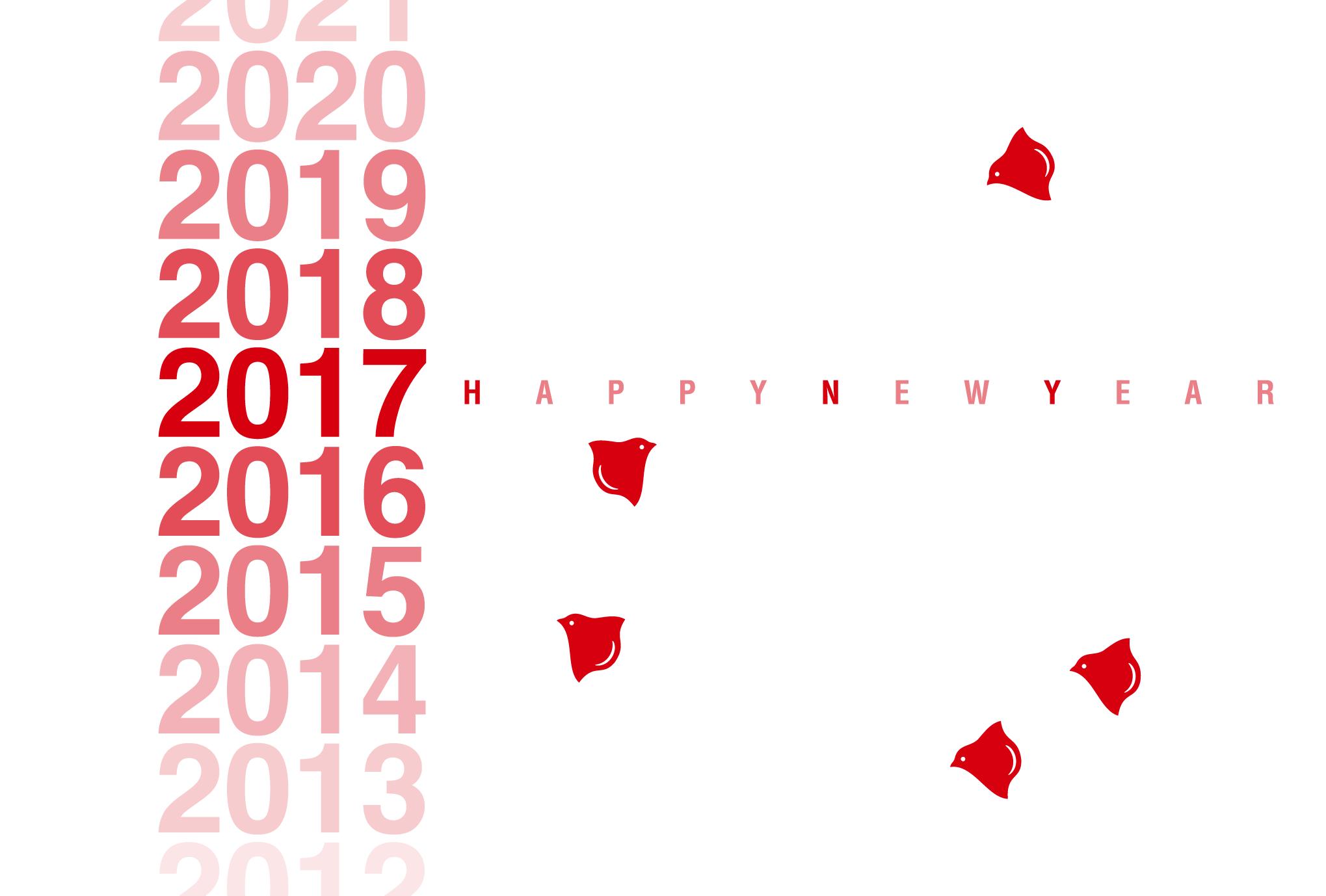 2017年賀状01-1:千鳥 Gradation 2017(赤)のダウンロード画像