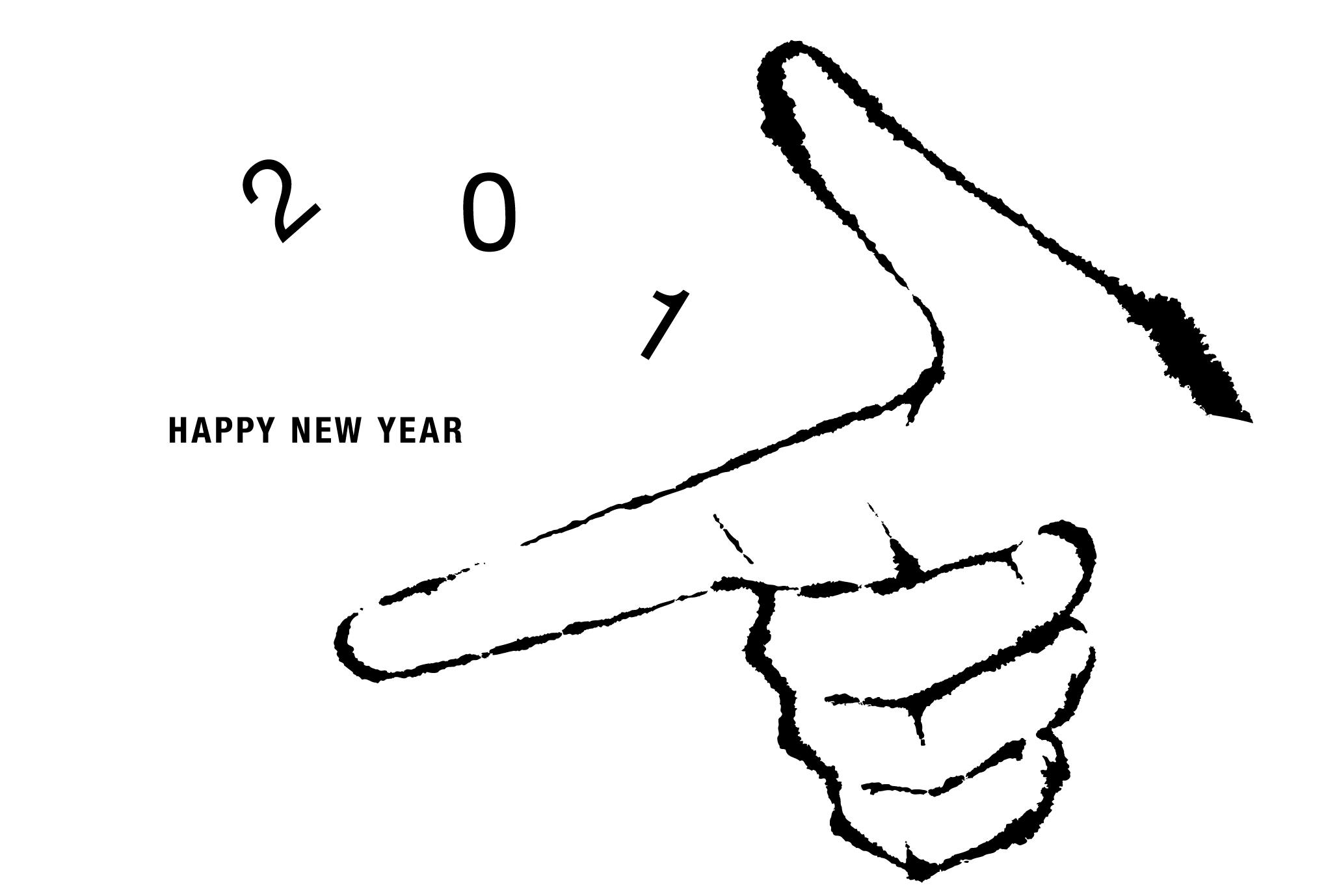 2017年賀状06-2:Bang! Bang! 2017 / line drawingのダウンロード画像