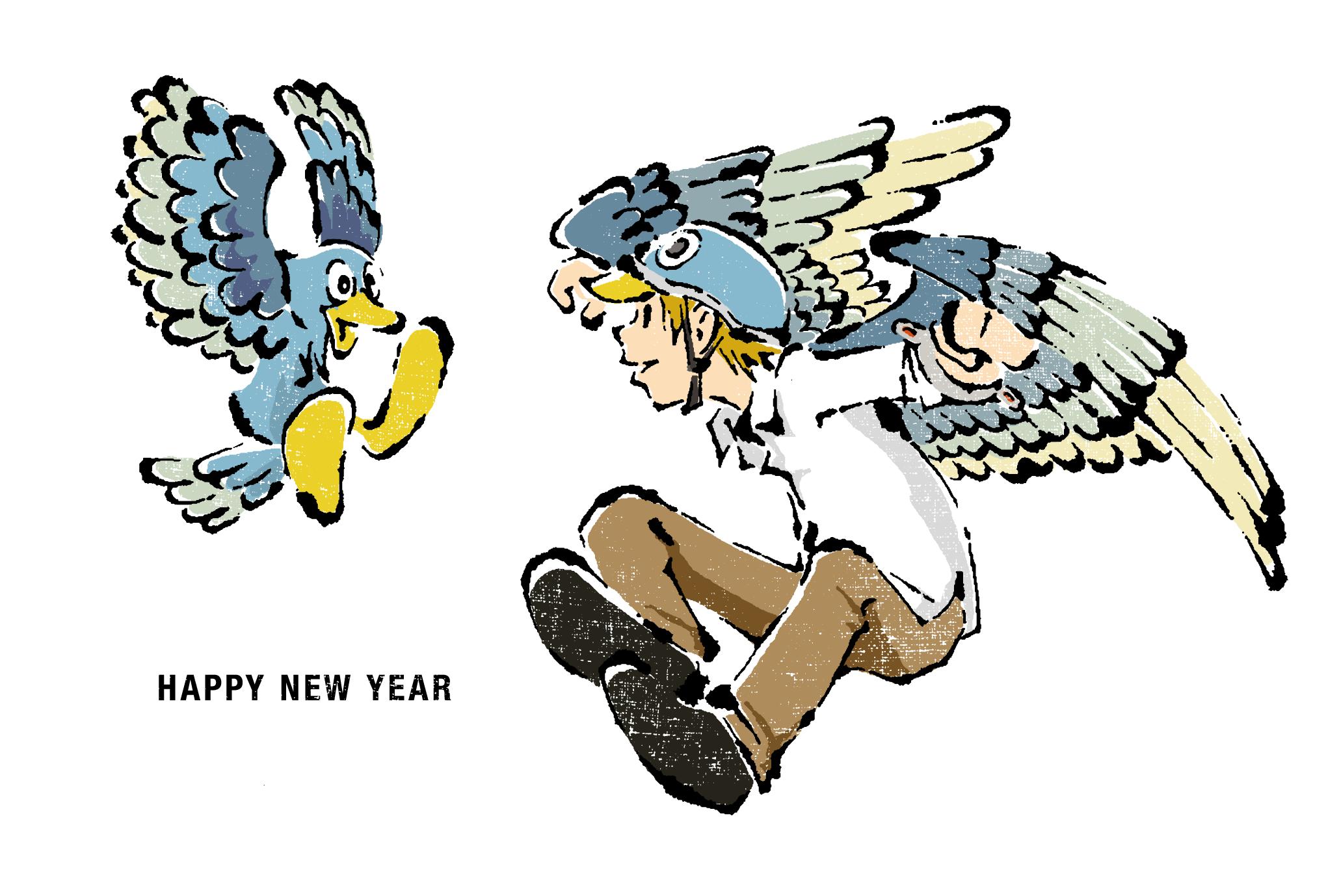2017年賀状11-1:Flying Bird / redraw 1のダウンロード画像
