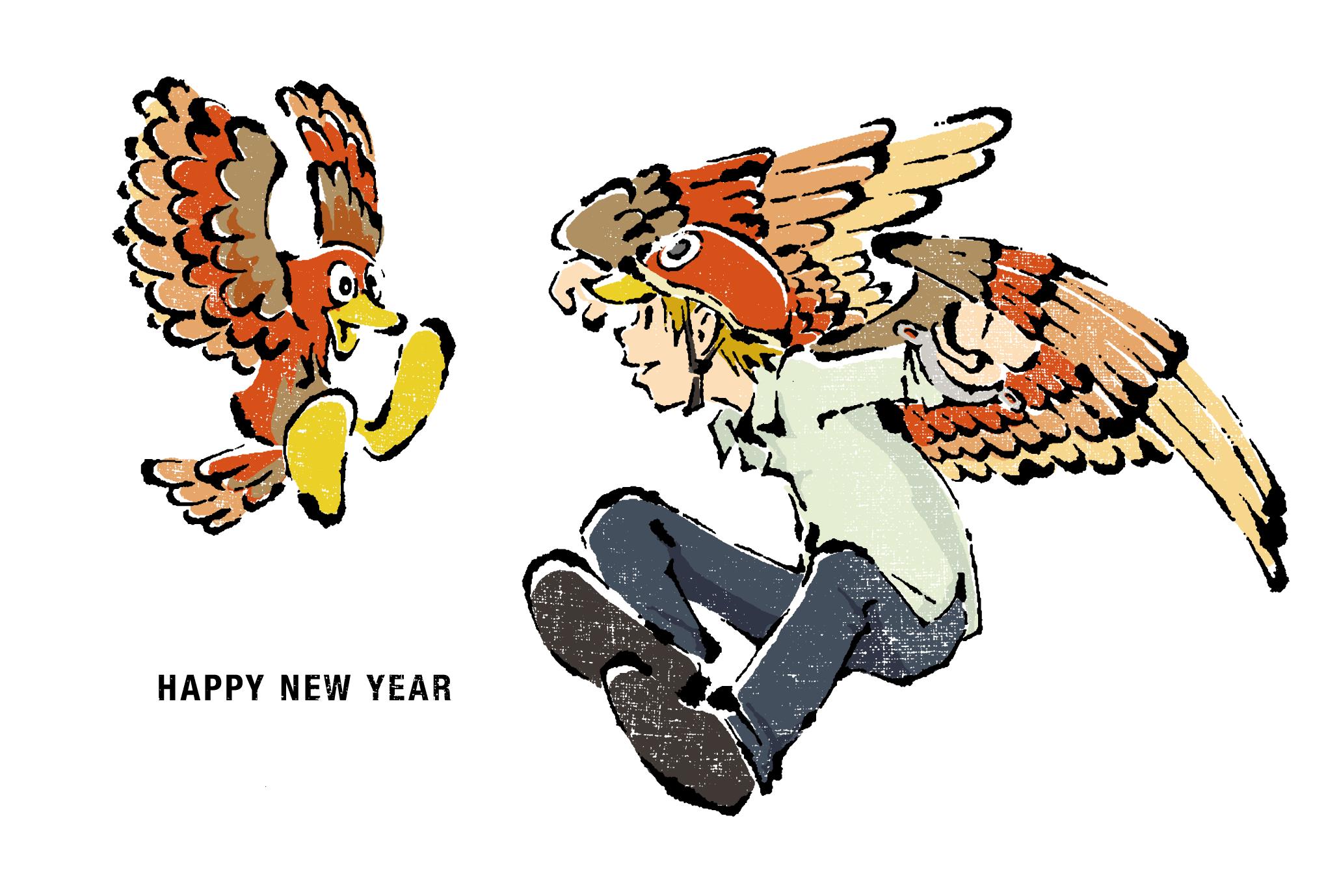 2017年賀状11-2:Flying Bird / redraw 2のダウンロード画像